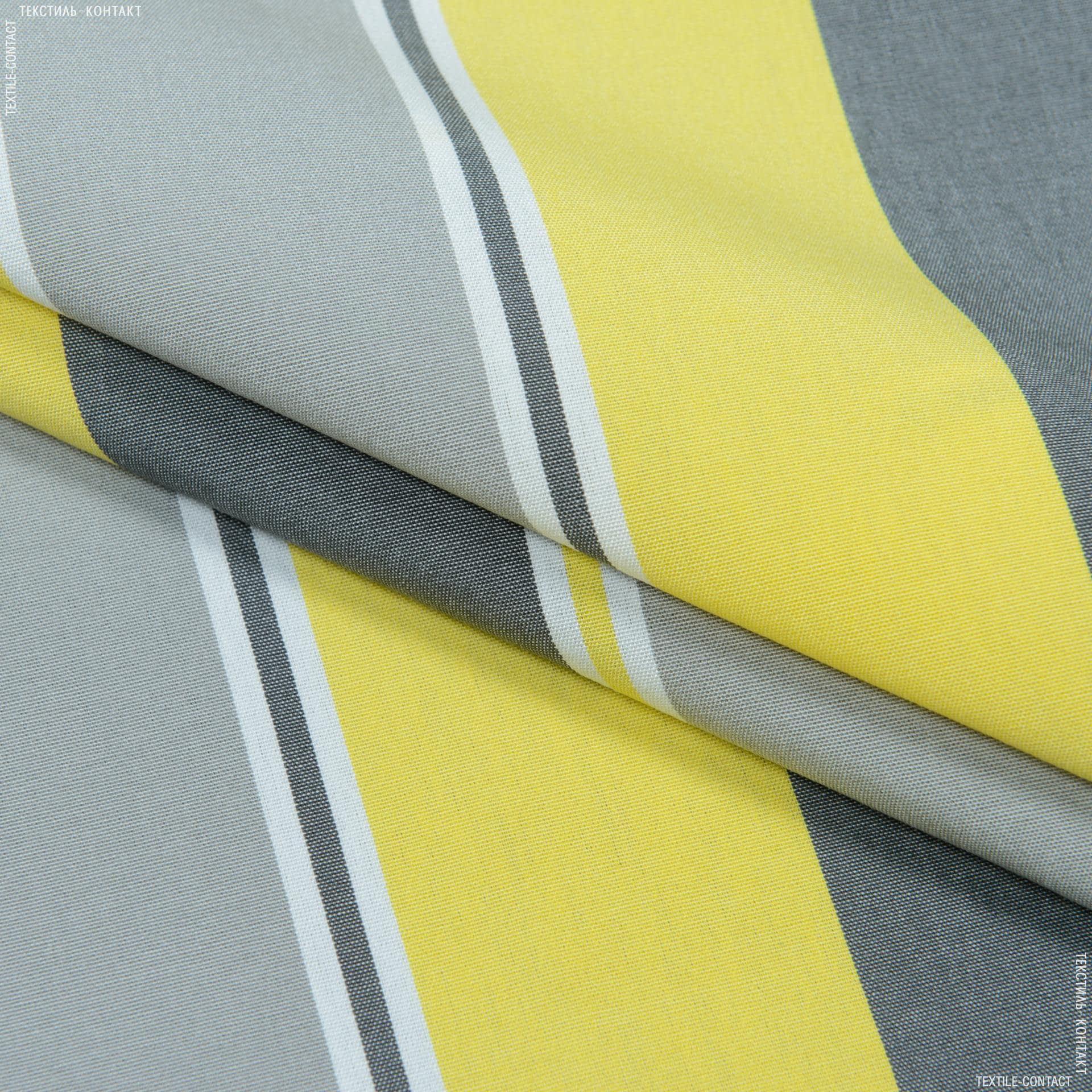 Ткани портьерные ткани - Дралон полоса  /  серый, желтый  FRBS1