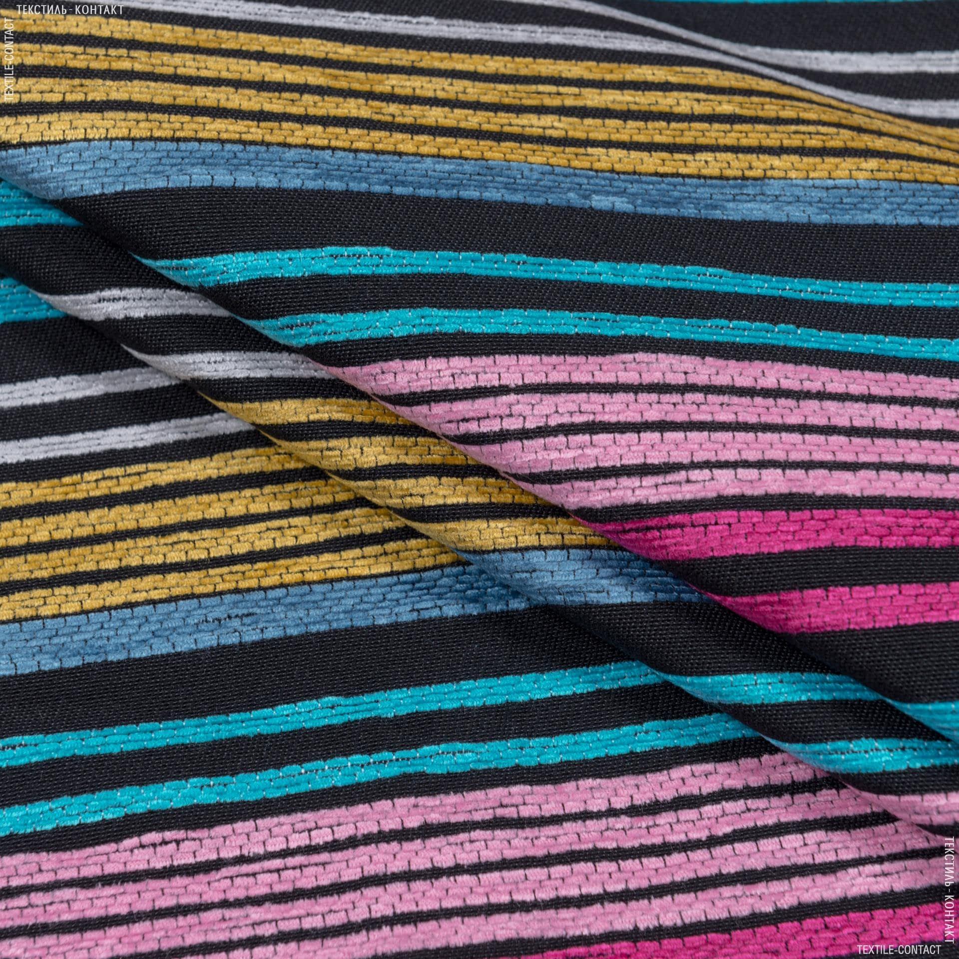 Тканини для декоративних подушок - Декоративна тканина роса /idey rosa/ смуга мультиколор