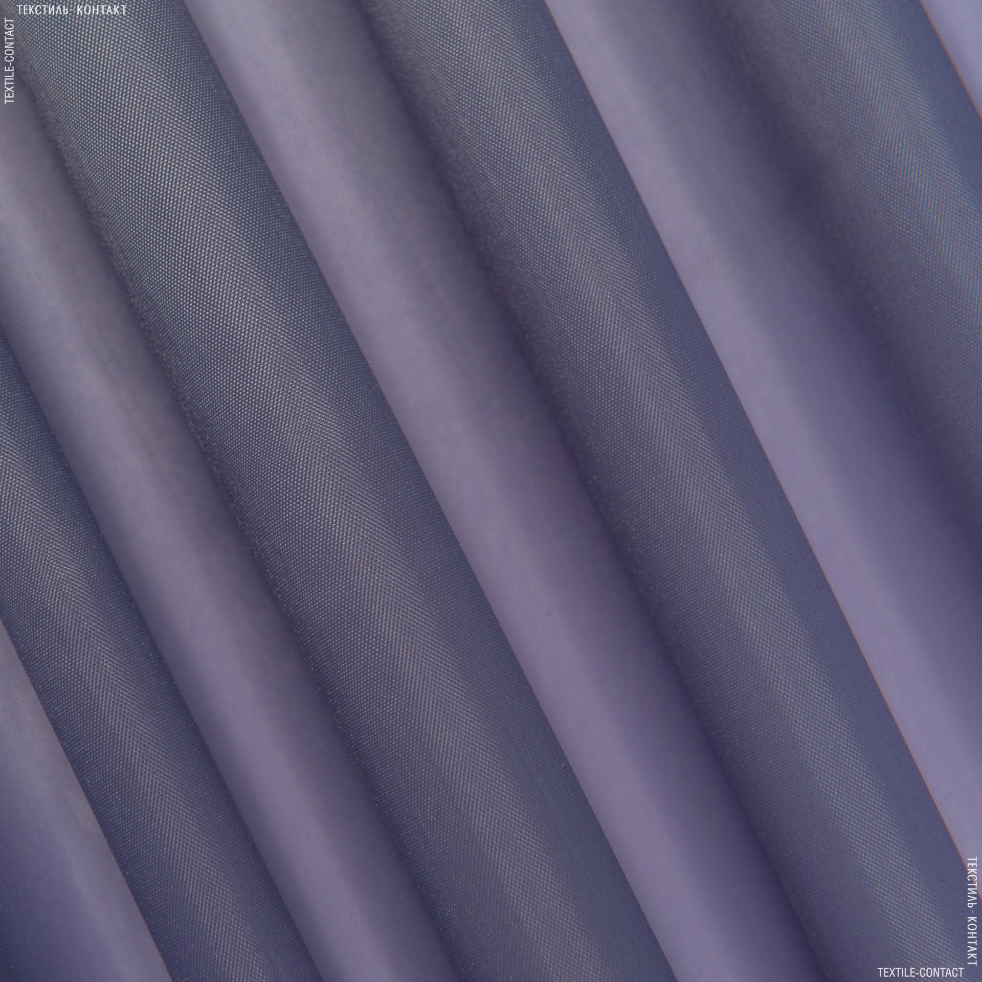 Ткани для палаток - Болония серо-сиреневый