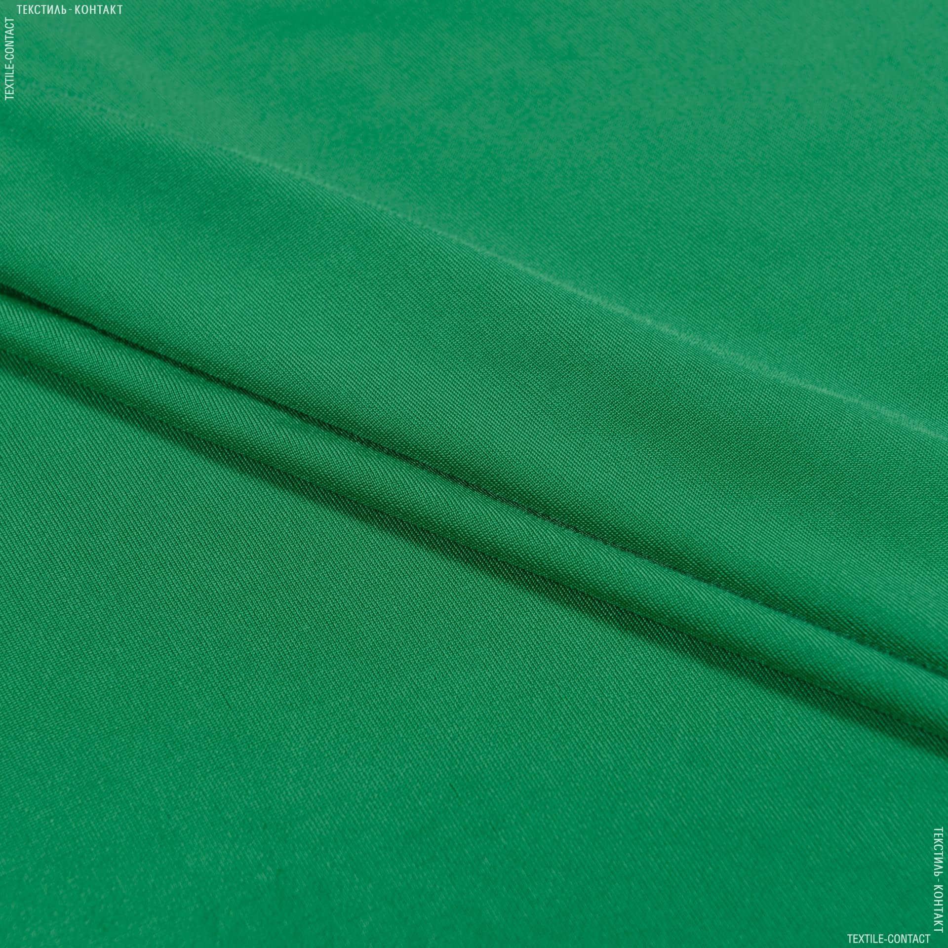 Тканини для спортивного одягу - Трикотаж мікромасло зелений