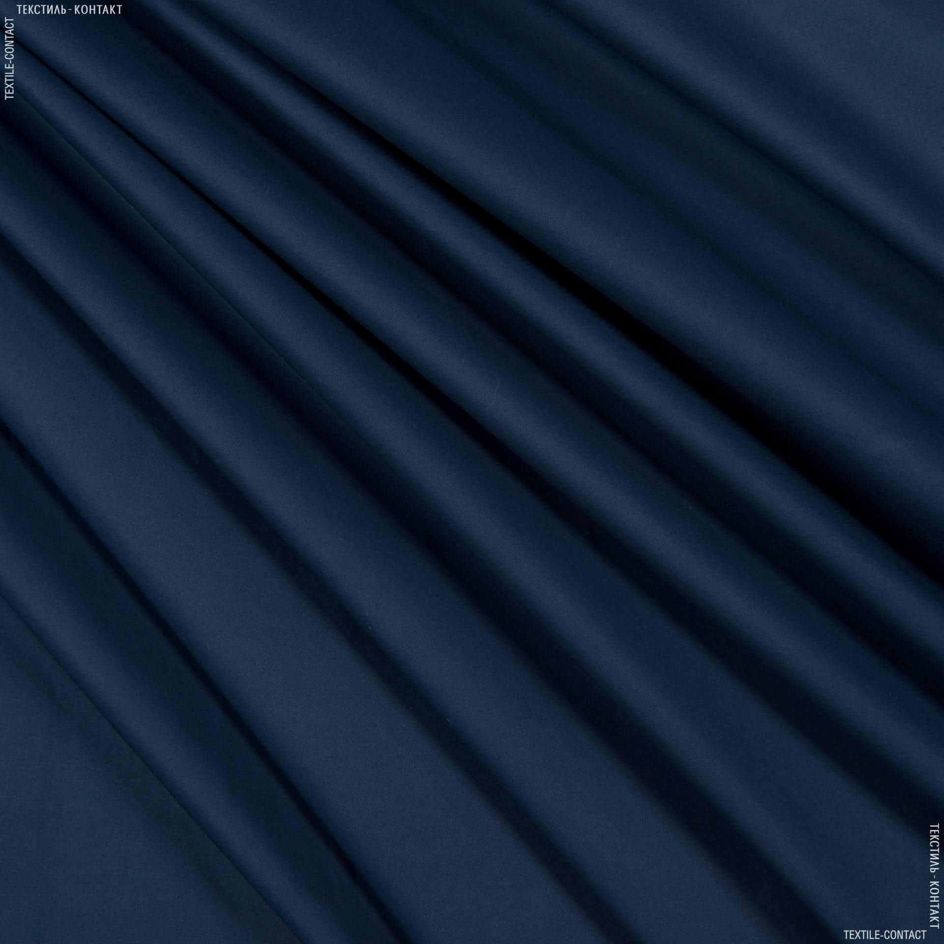 Тканини для спортивного одягу - Плащова  мімоза синій
