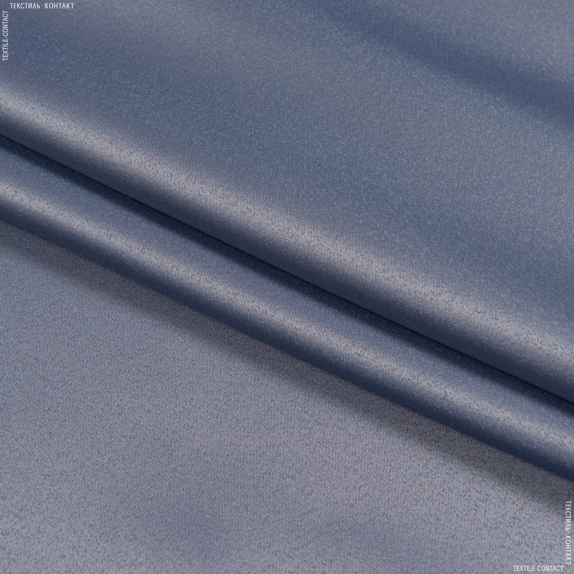 Тканини портьєрні тканини - Декоративний атлас Дека / DECA бузково-сірий