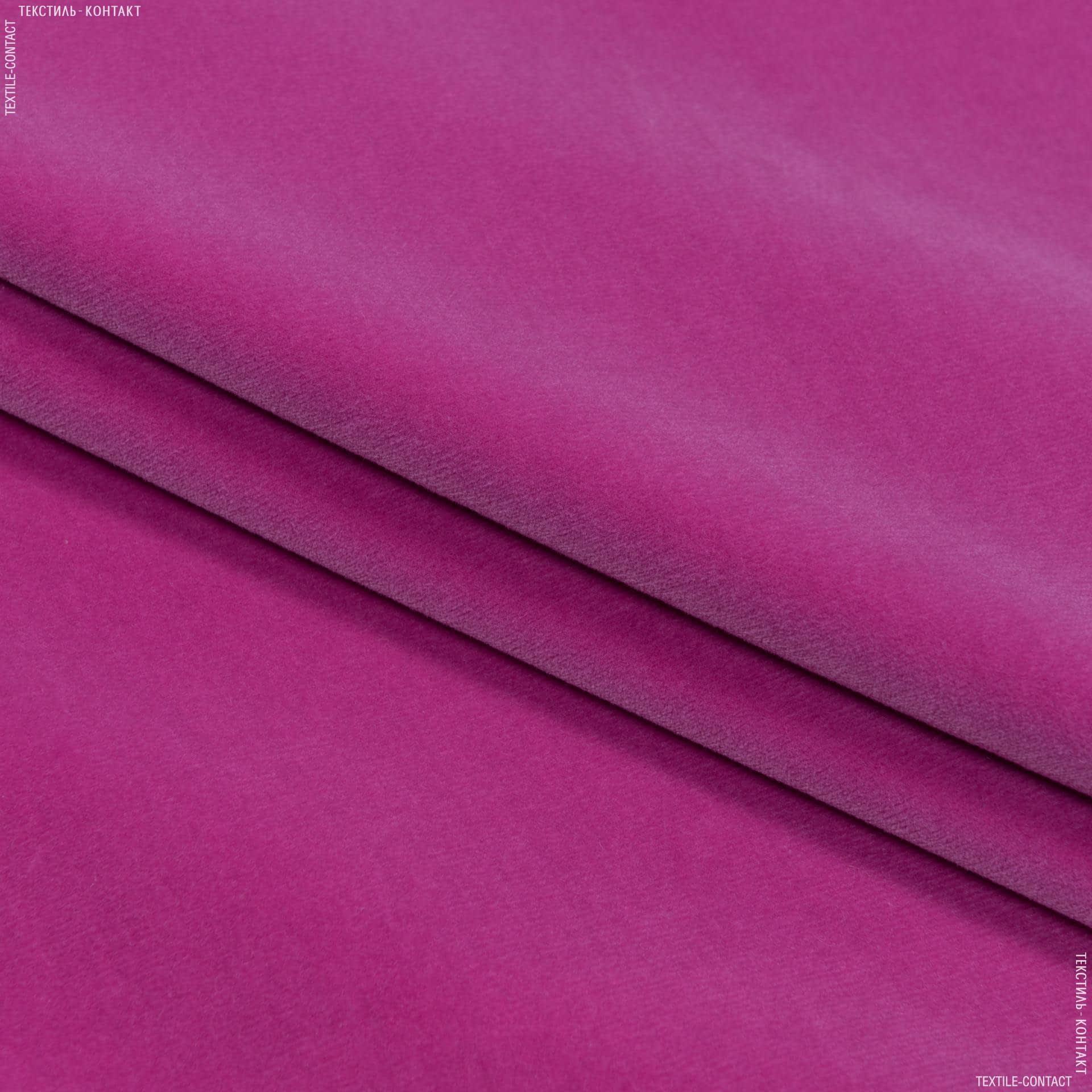 Тканини для меблів - Велюр белфаст/ belfast / фуксія сток