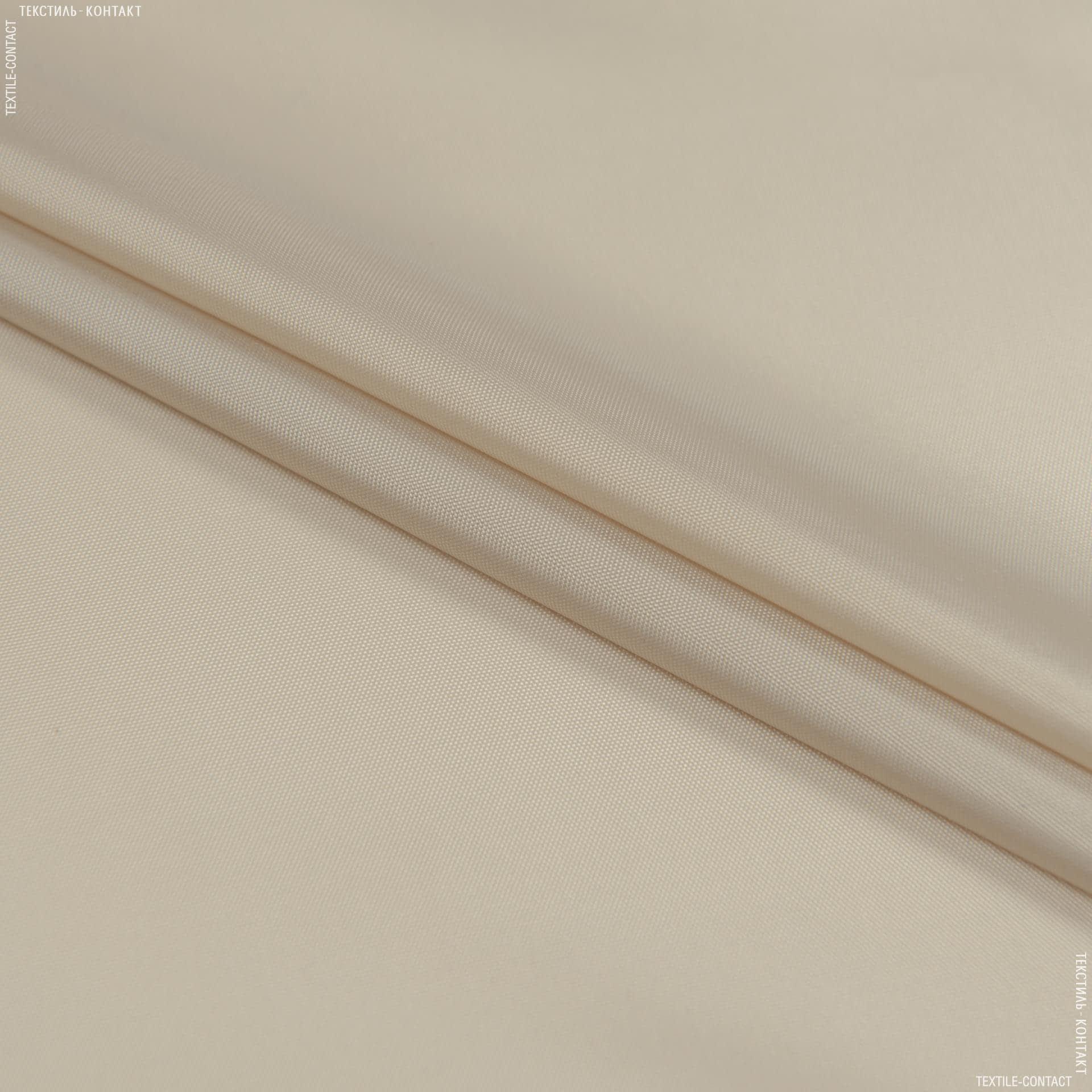 Тканини для наметів - Болонія світло-бежевий