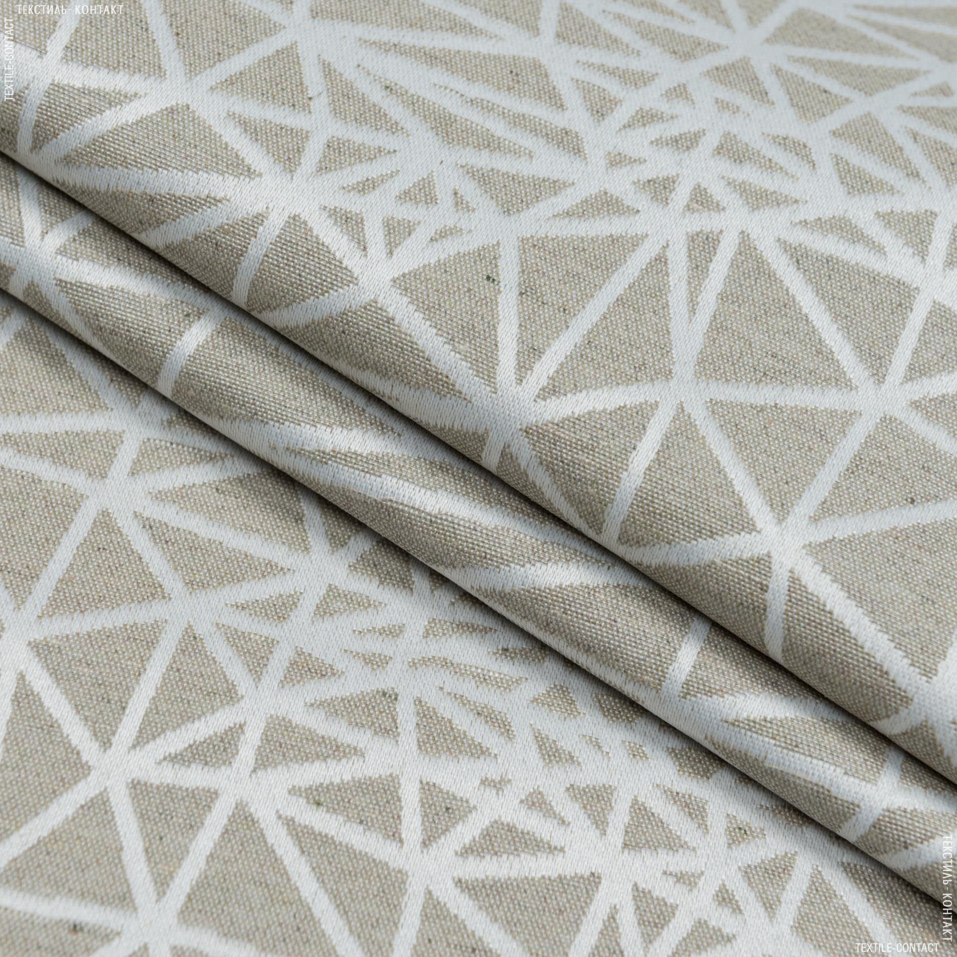 Ткани для скатертей - Ткань с акриловой пропиткой джени натуральный