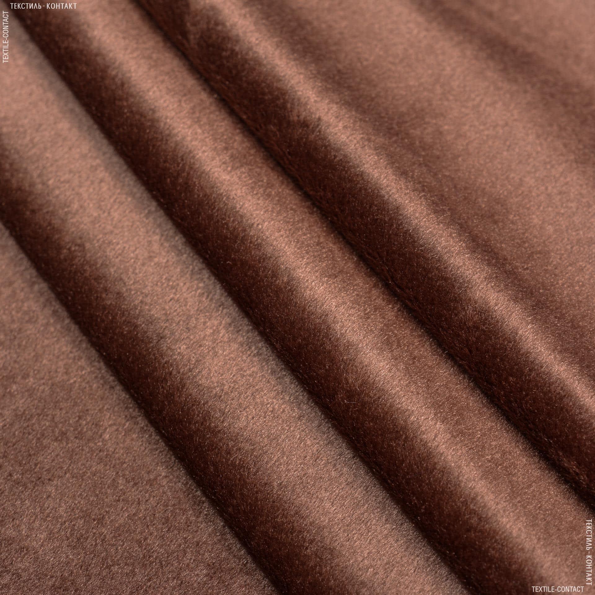 Тканини для дитячого одягу - Велюр шоколадний