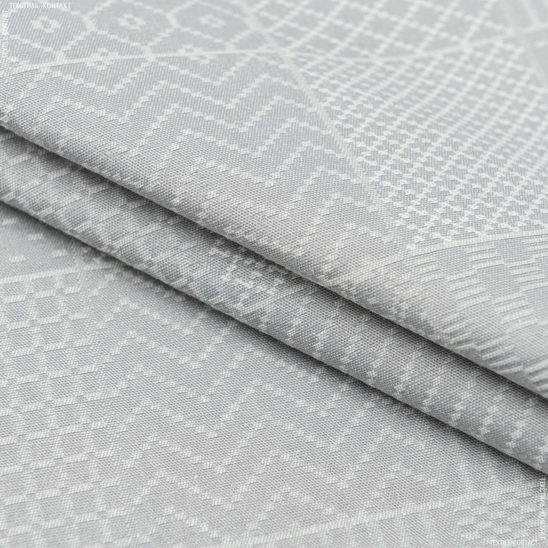 Тканини horeca - Скатертна тканина бокует в.сірий