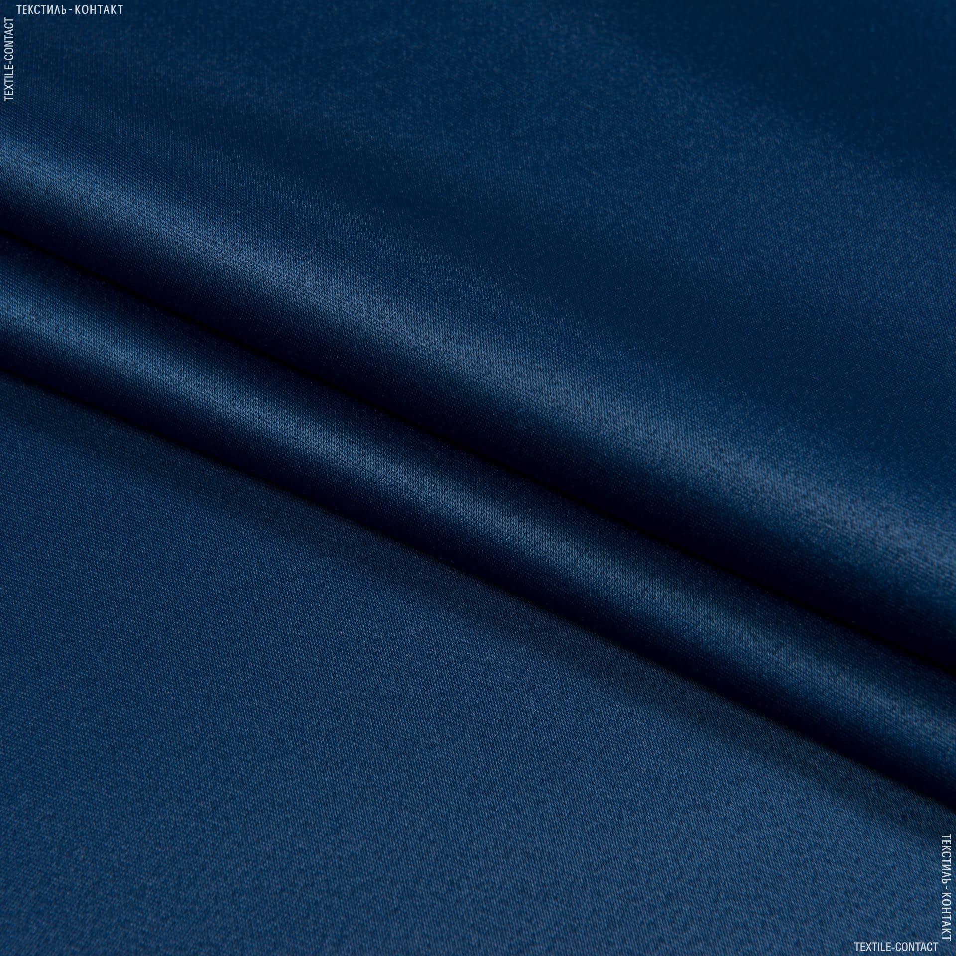 Тканини портьєрні тканини - Декоративний атлас дека/ deca /синій