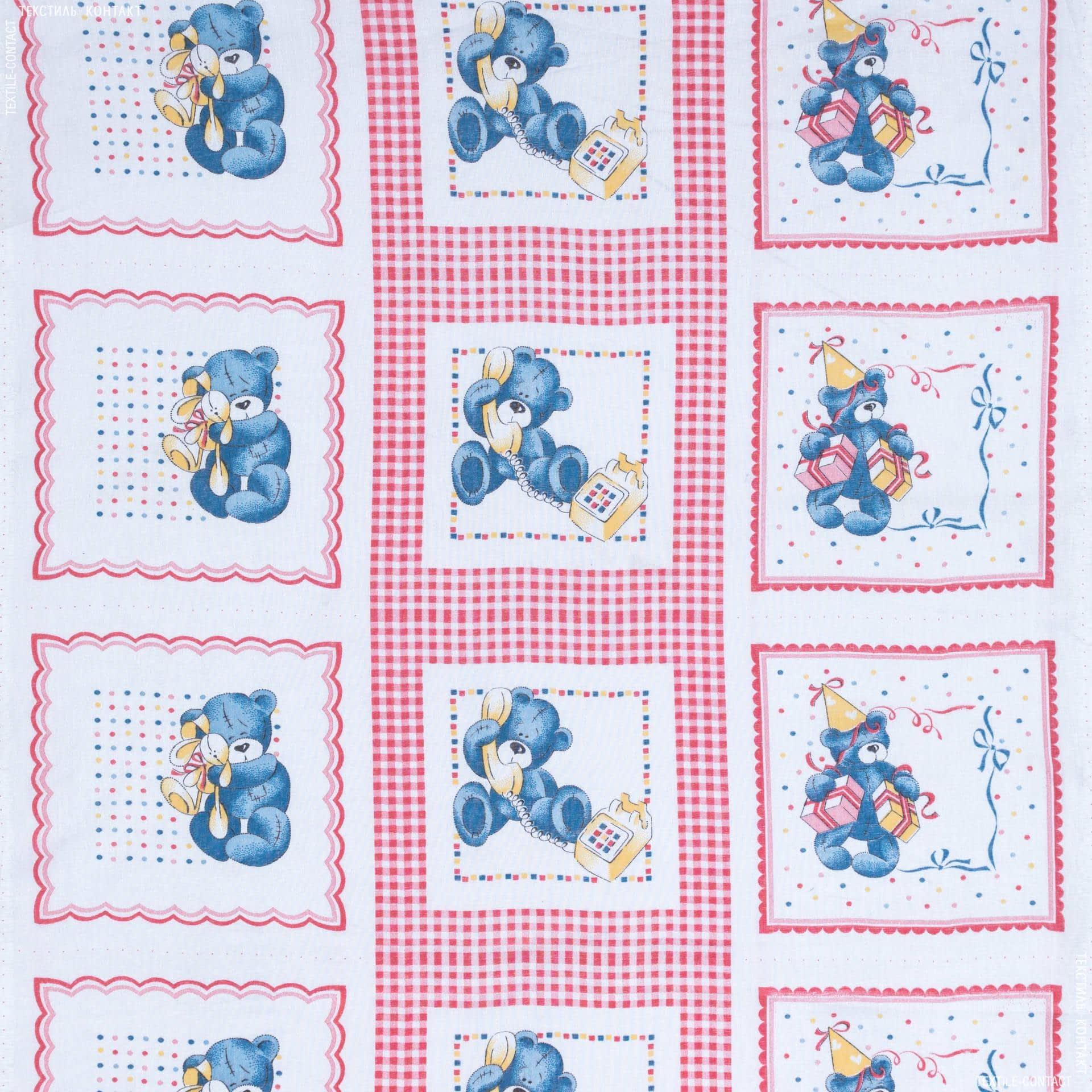 Тканини для побутового використання - Ситець для дитячих носових хусточок