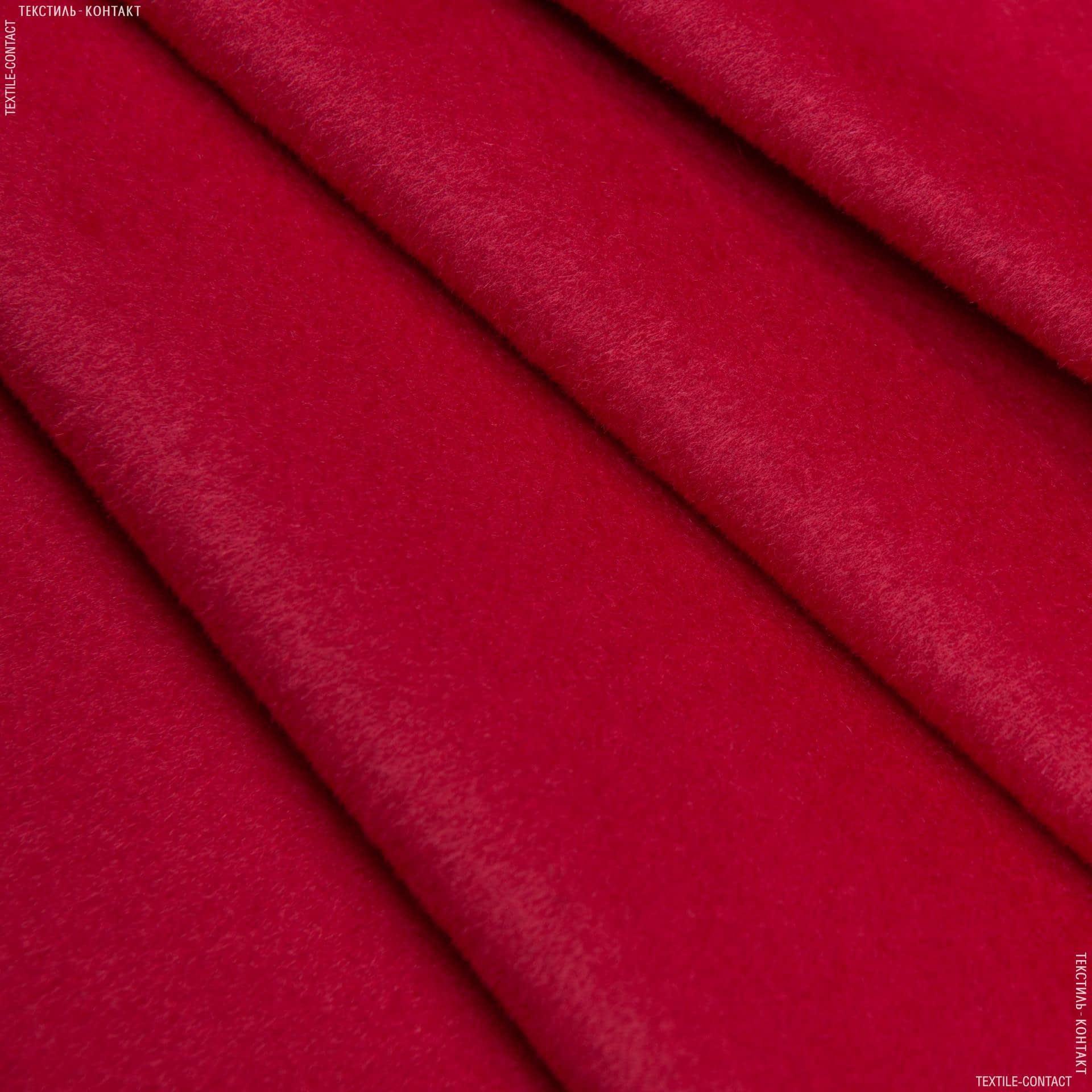Ткани для верхней одежды - Пальтовая ворсовая красный