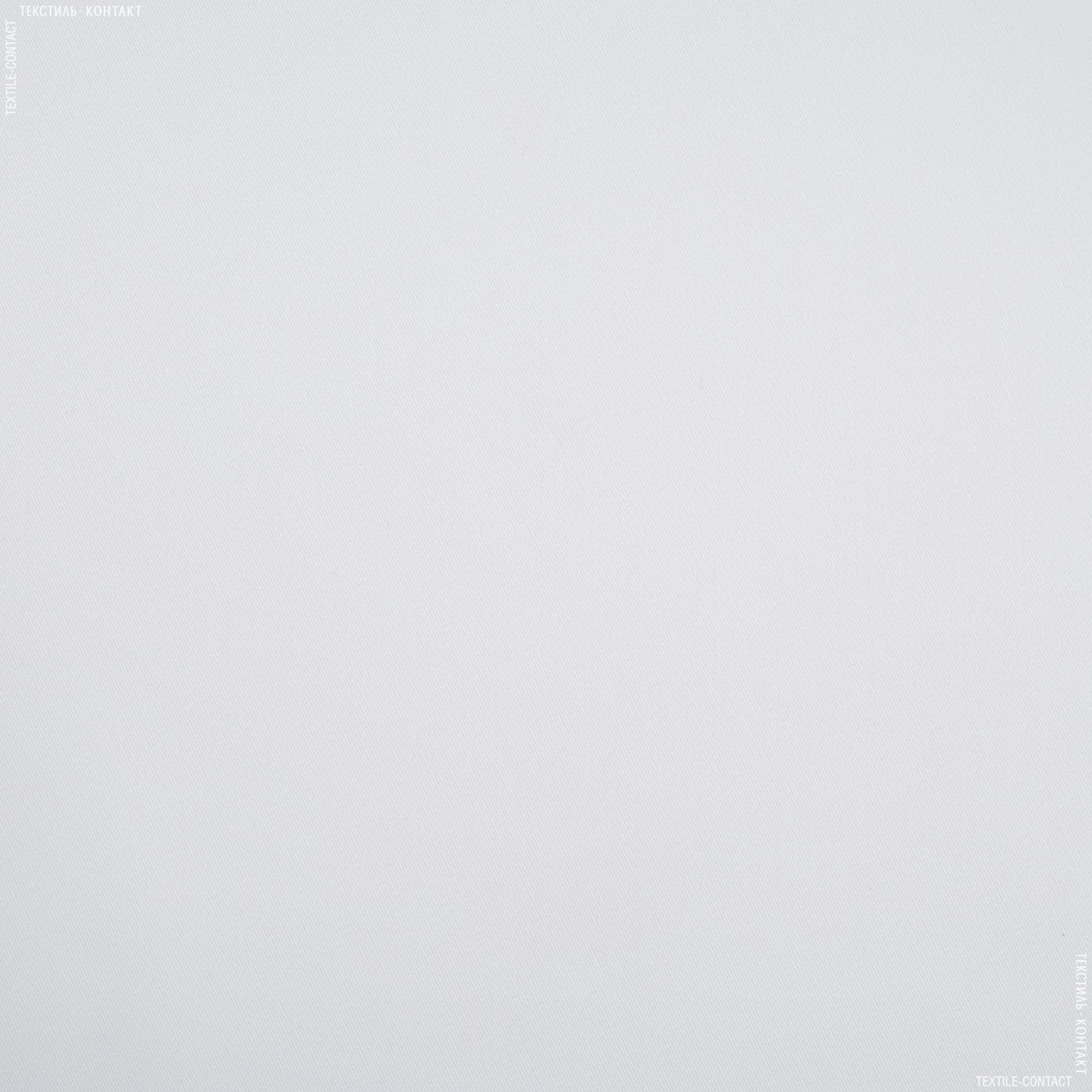 Тканини для рюкзаків - Саржа юпитер-1 білий