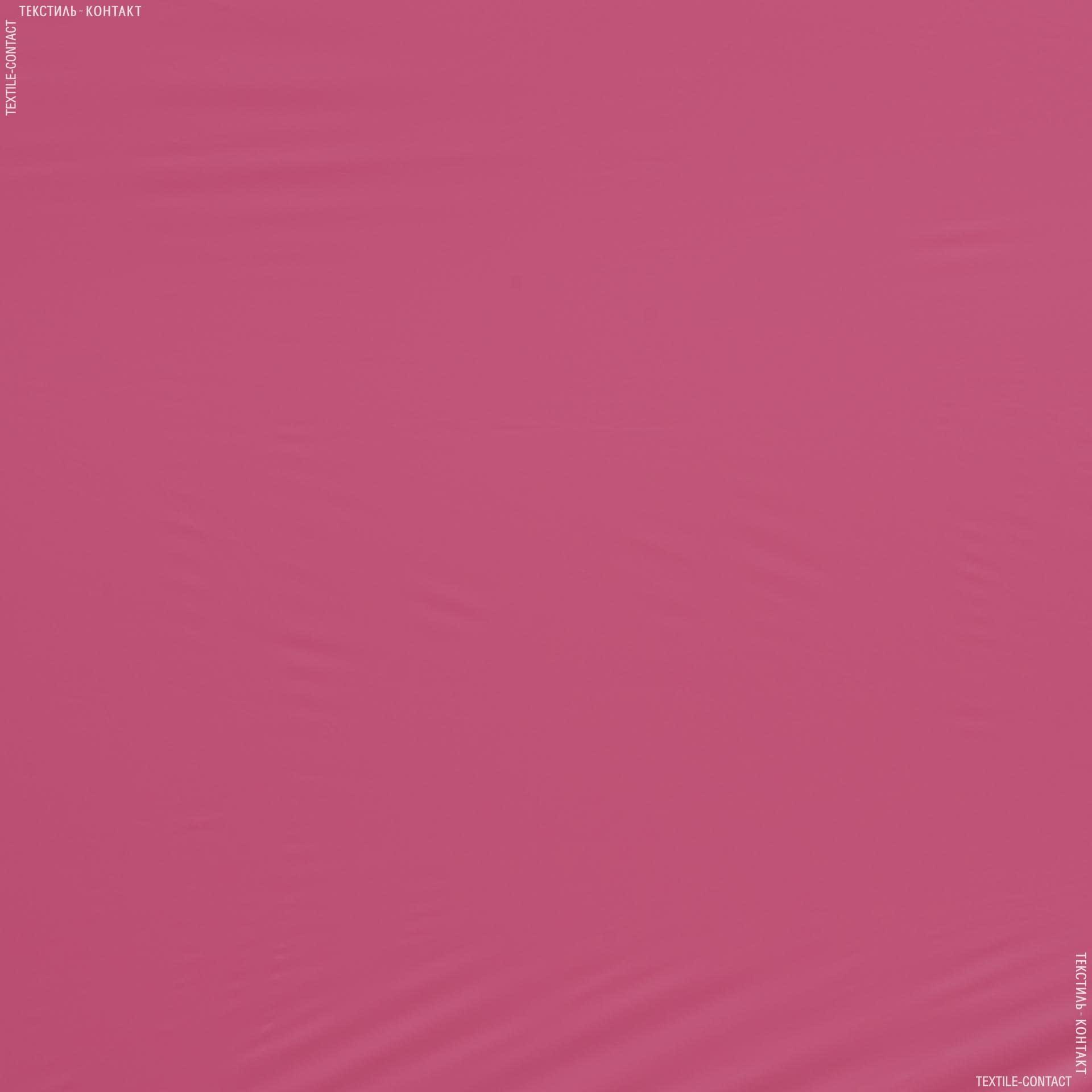 Ткани для экстерьера - Плащевая лаке нейлон малиновый