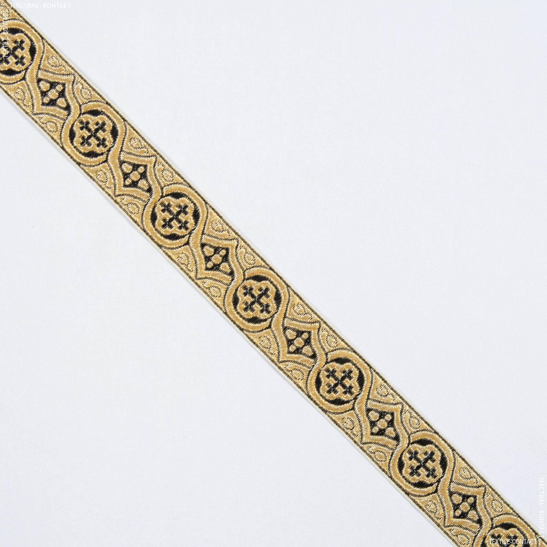 Тканини фурнітура для дома - ТАСЬМА ЦЕРКОВНА МАРІЯ ЧОРНИЙ-ЗОЛОТО 32мм