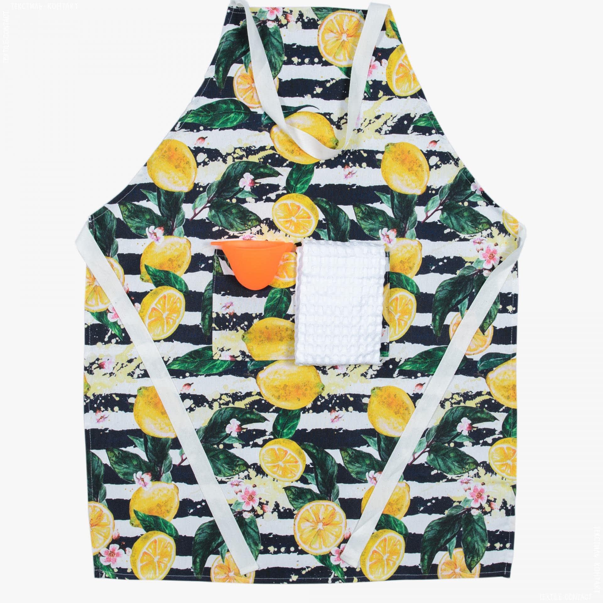 Ткани текстиль для кухни - Комплект кухонный : фартук, полотенце, прихватка/ принт лимоны