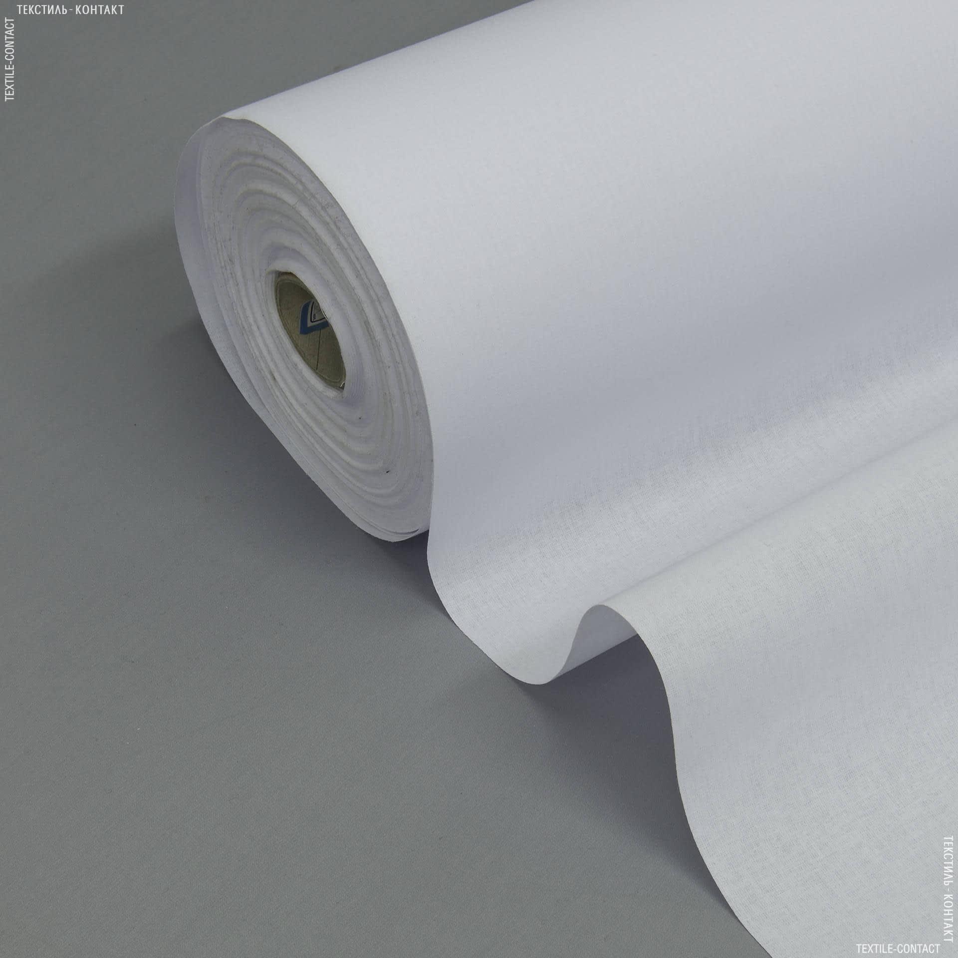 Ткани дублирин, флизелин - Бязь клеевая белый 172г/м