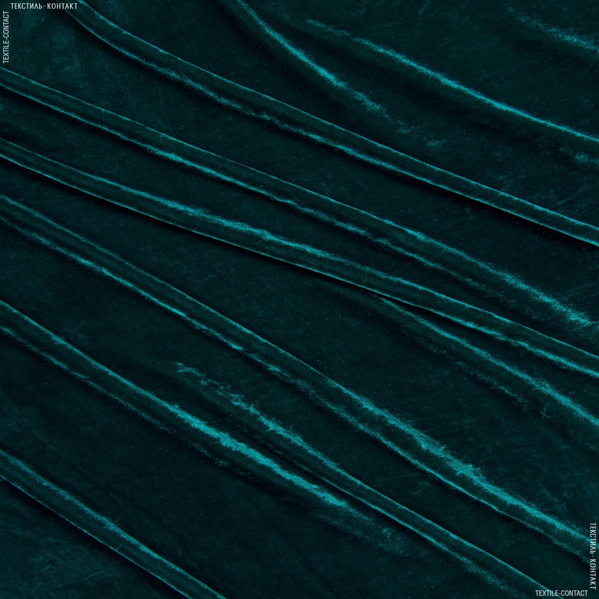 Ткани для детской одежды - Бархат шелк изумруд