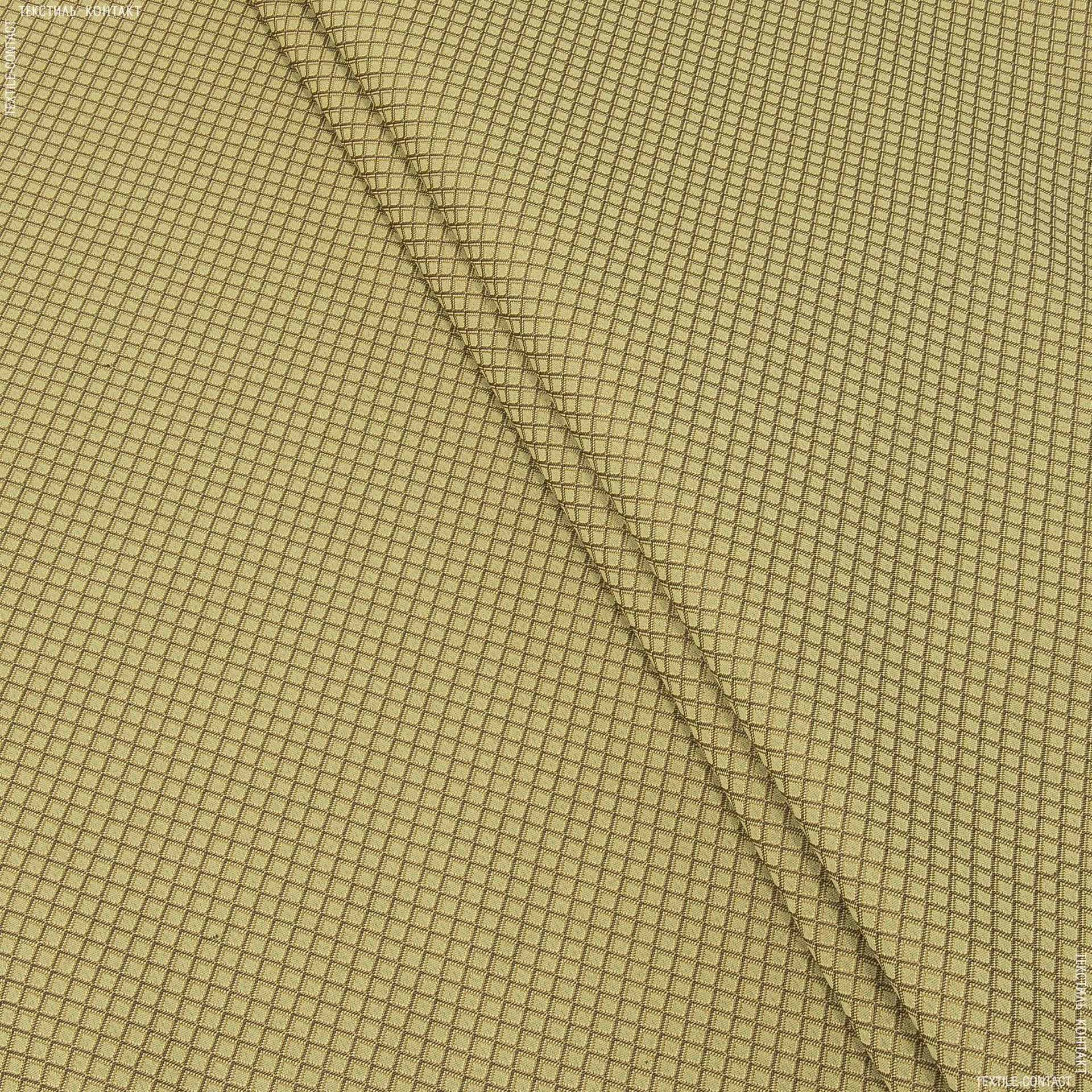 Тканини портьєрні тканини - Декор армавір,ромб золото