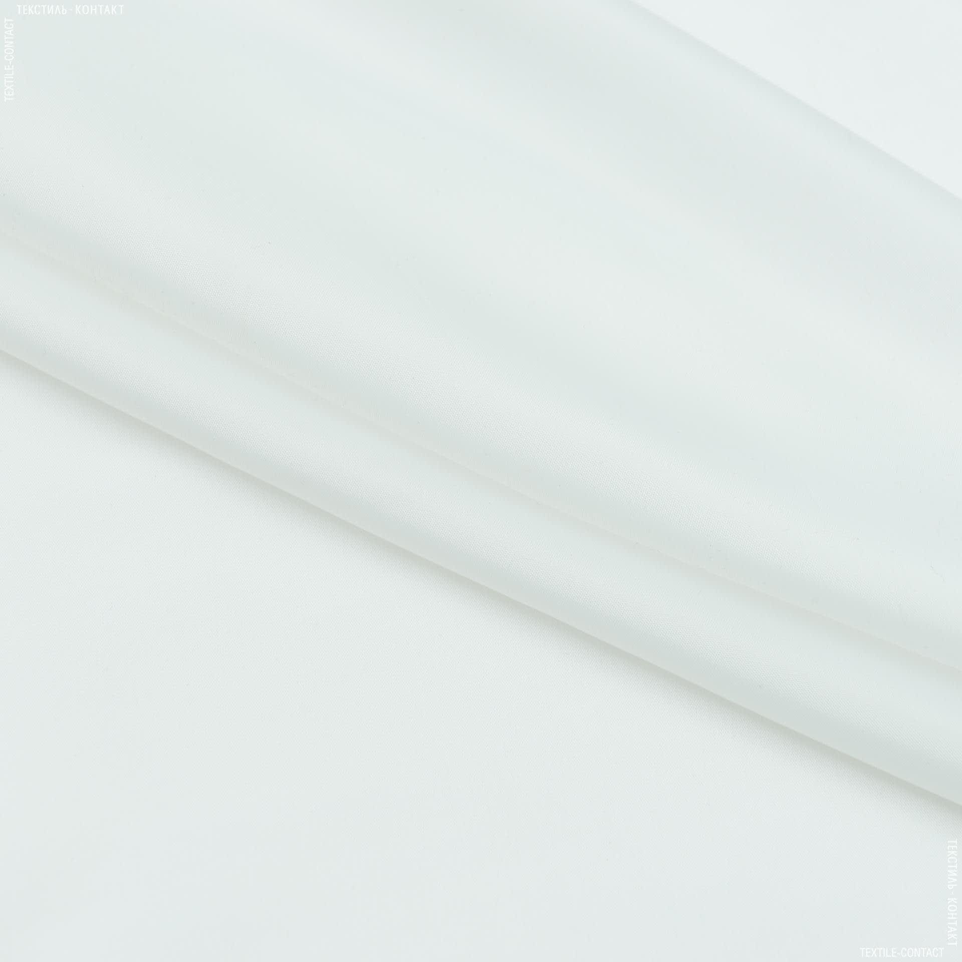 Тканини підкладкова тканина - Підкладка 190т молочний
