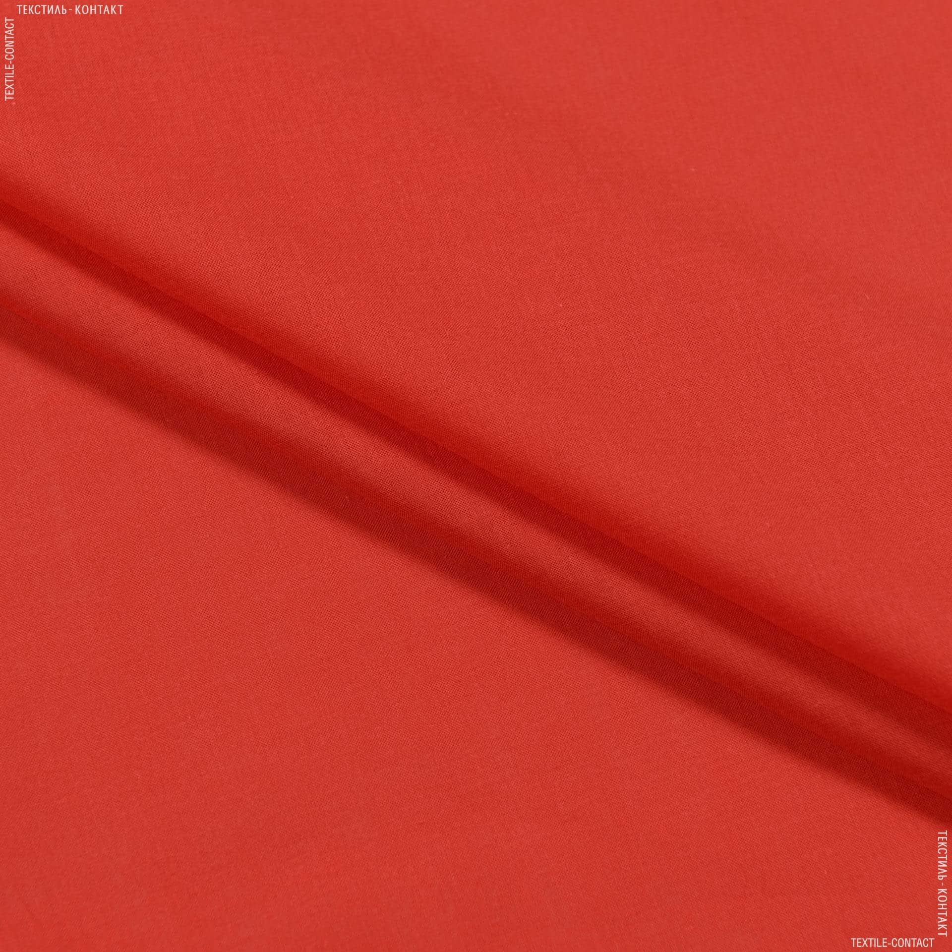 Ткани для детской одежды - Батист оранжевый