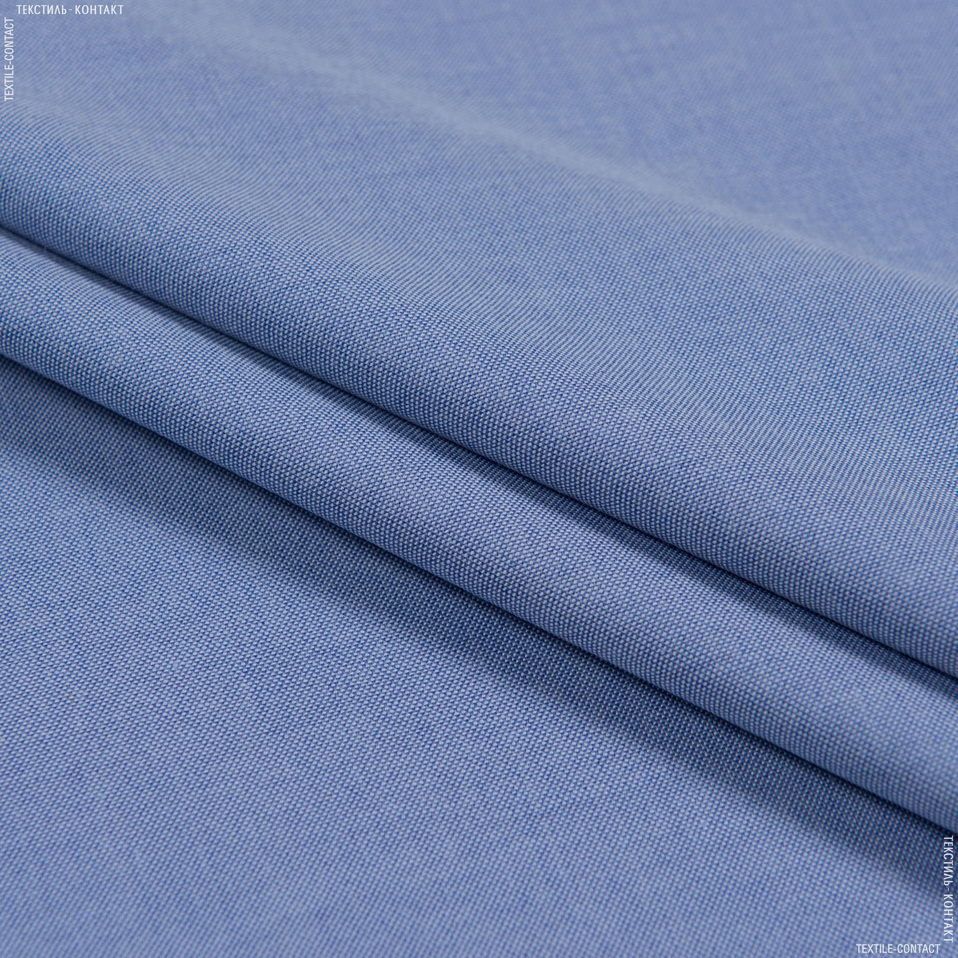 Тканини для блузок - Сорочкова рогожка темно-блакитний