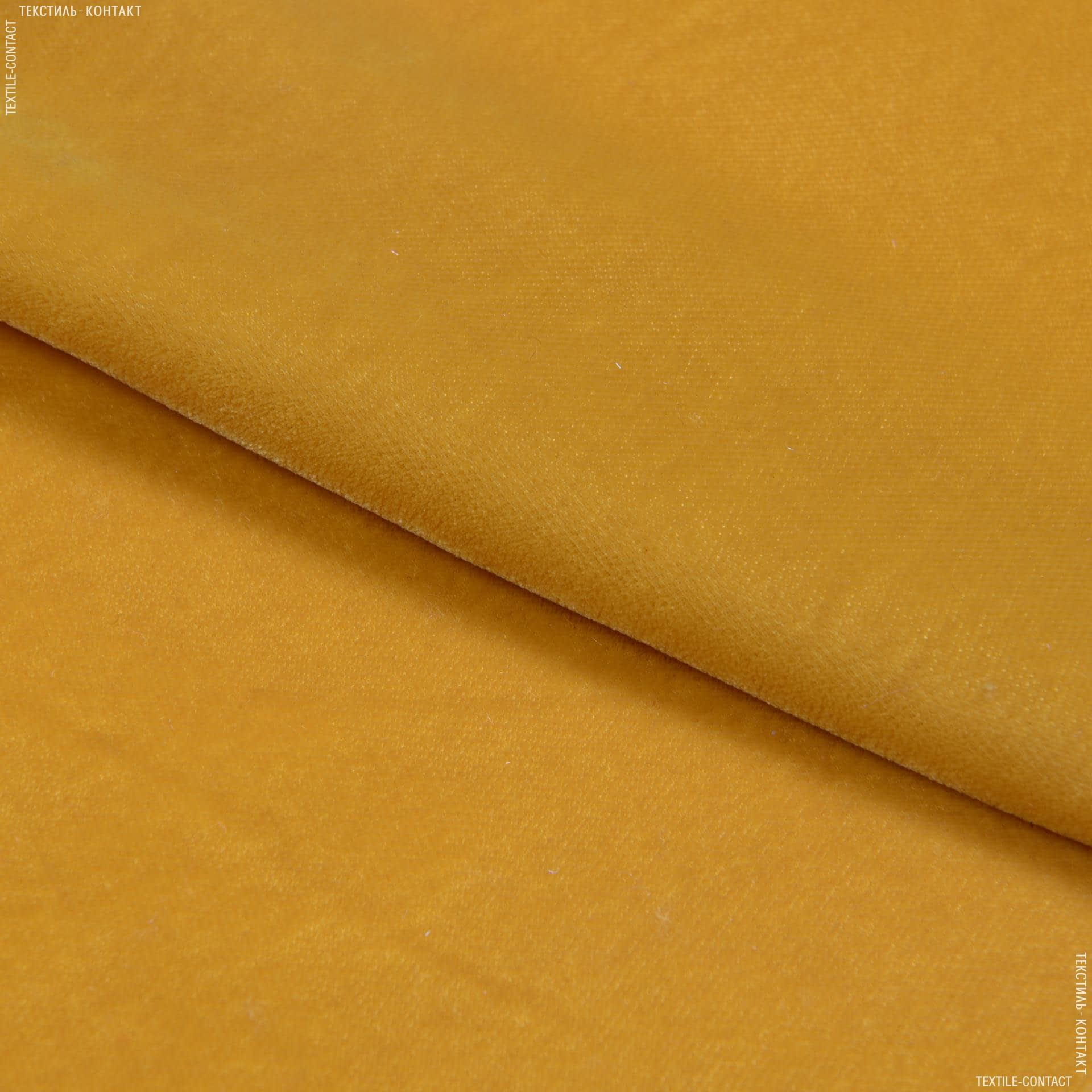 Ткани для платьев - Бархат айс темно-желтый