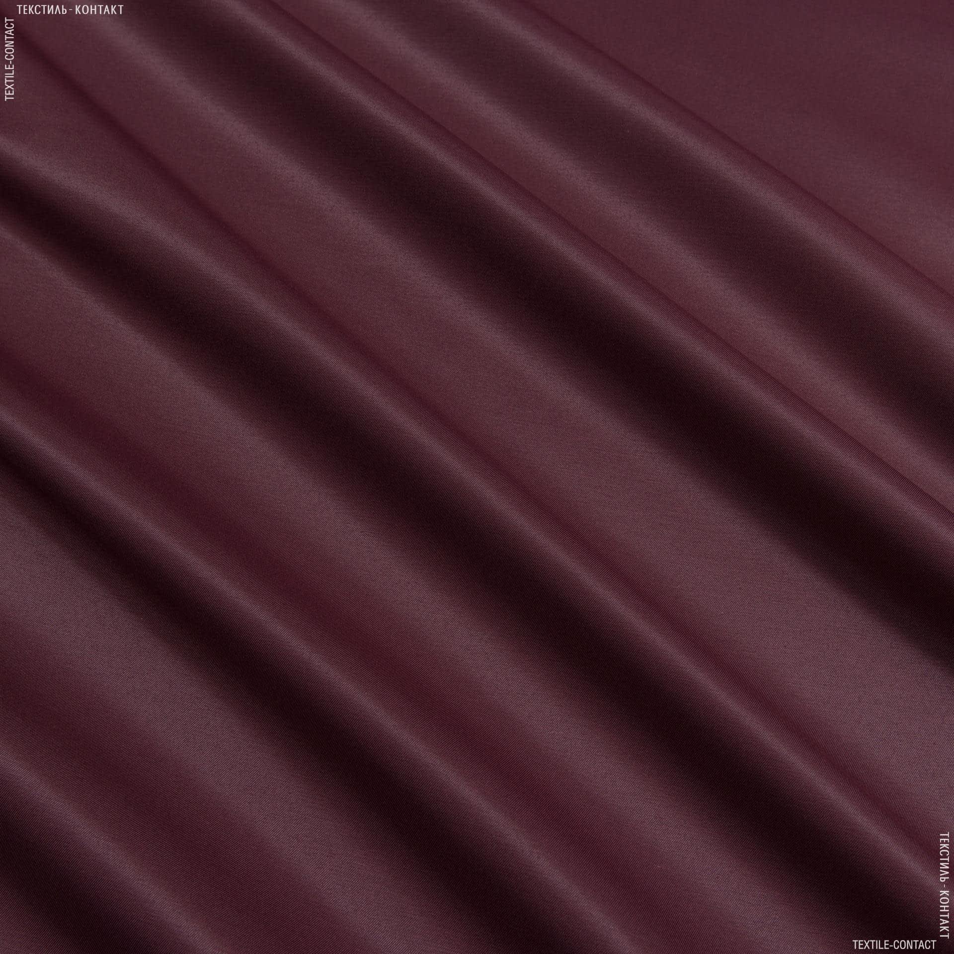 Ткани для спецодежды - Грета-2701 бордо