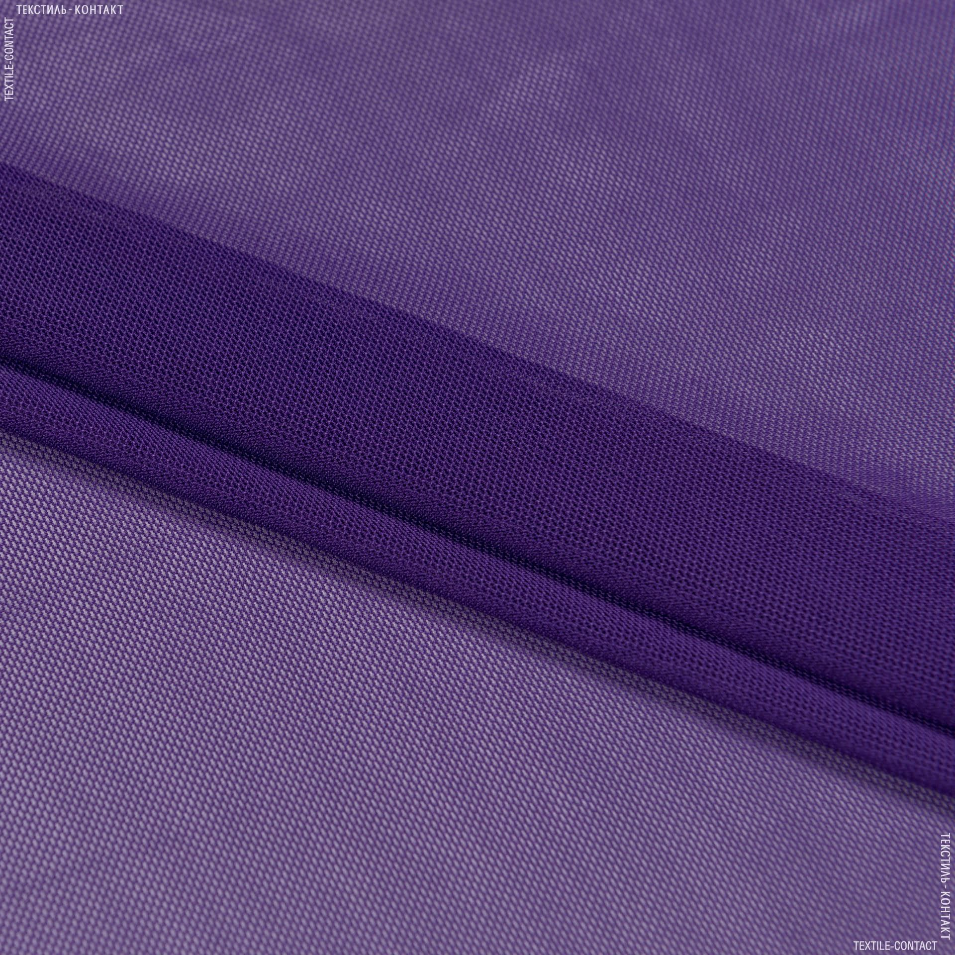 Ткани для спортивной одежды - Сетка стрейч фиолетовый