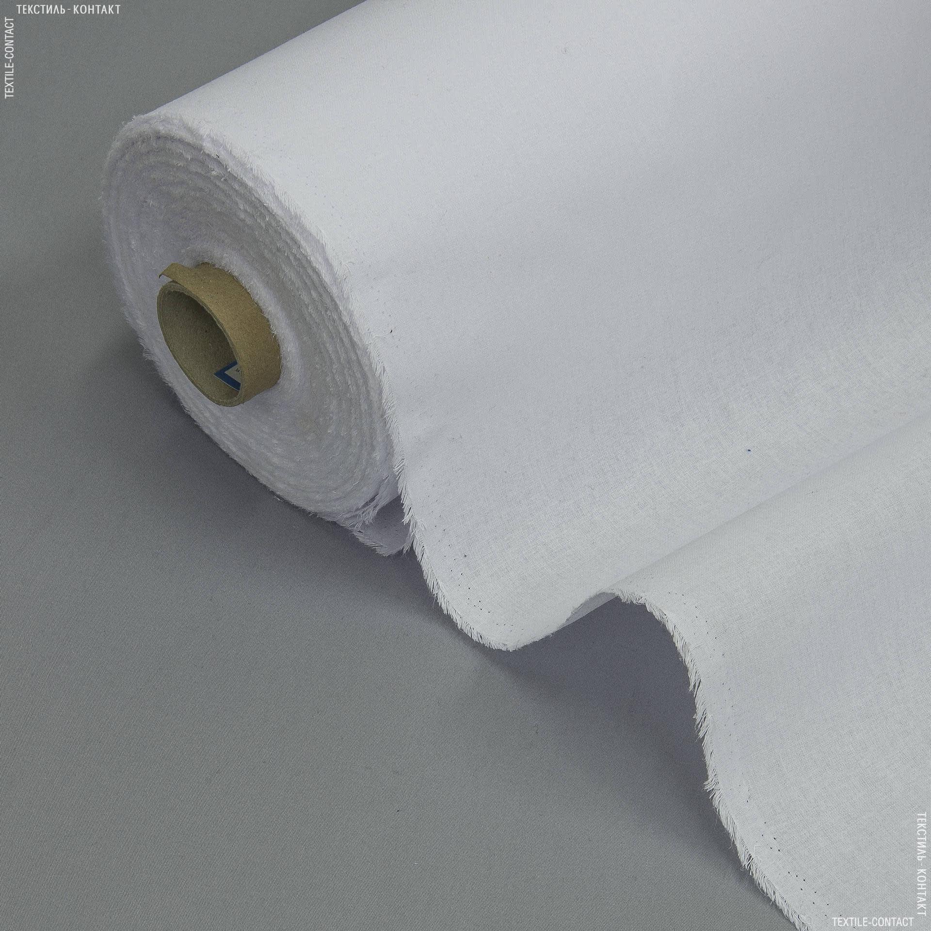 Тканини дублірин, флізелін - Бязь клейова білий 150г/м