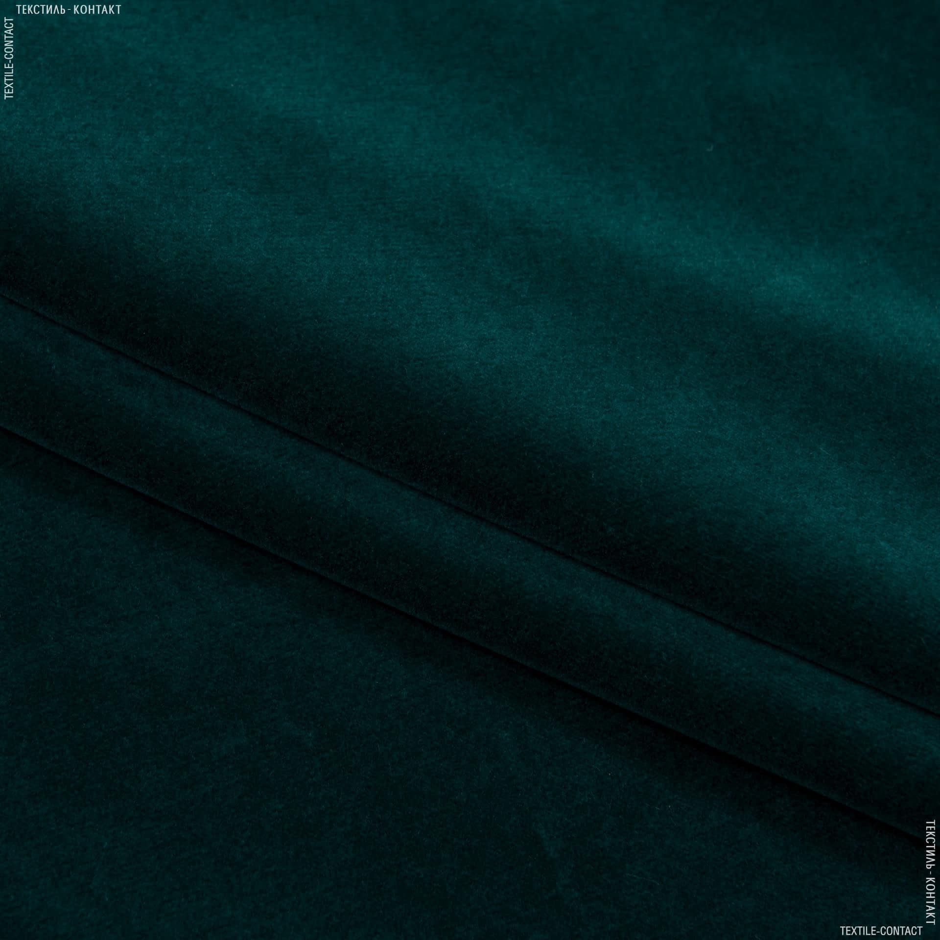 Велюр  гласгов/ glasgow изумрудно-зеленый сток