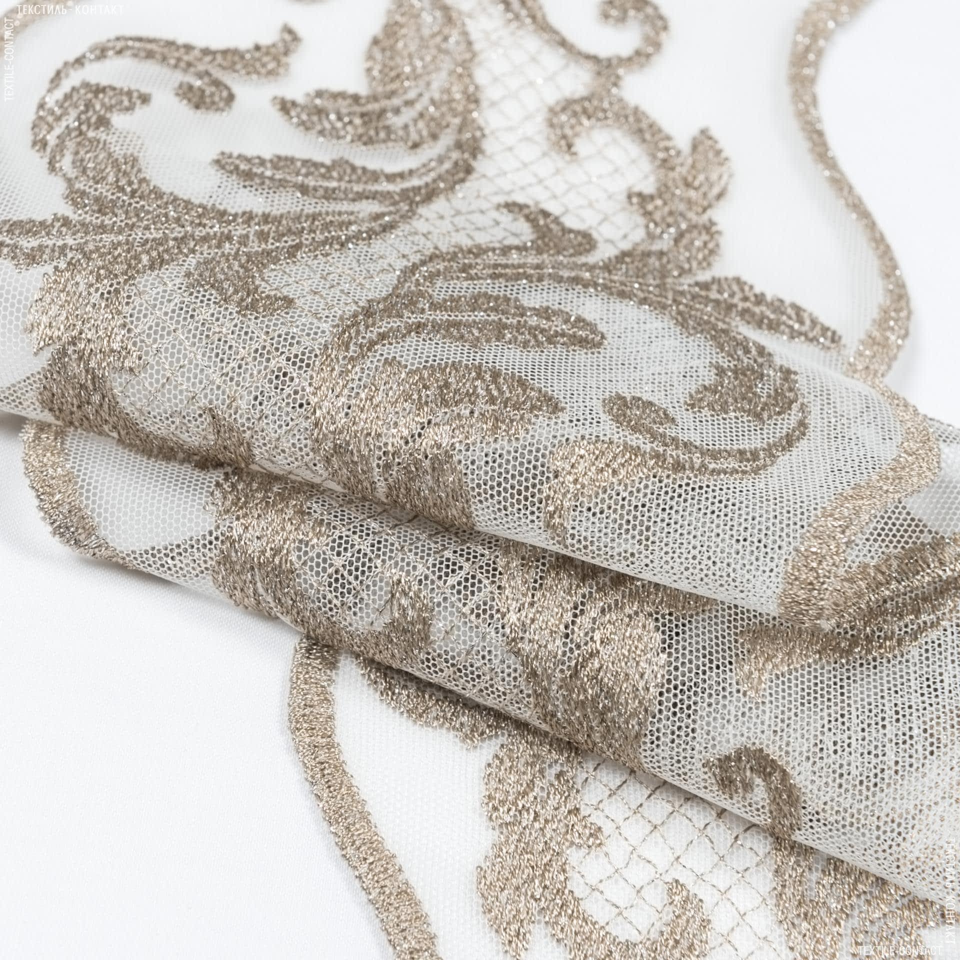 Тканини для печворку - Декоративне мереживо  Зара беж  17 см