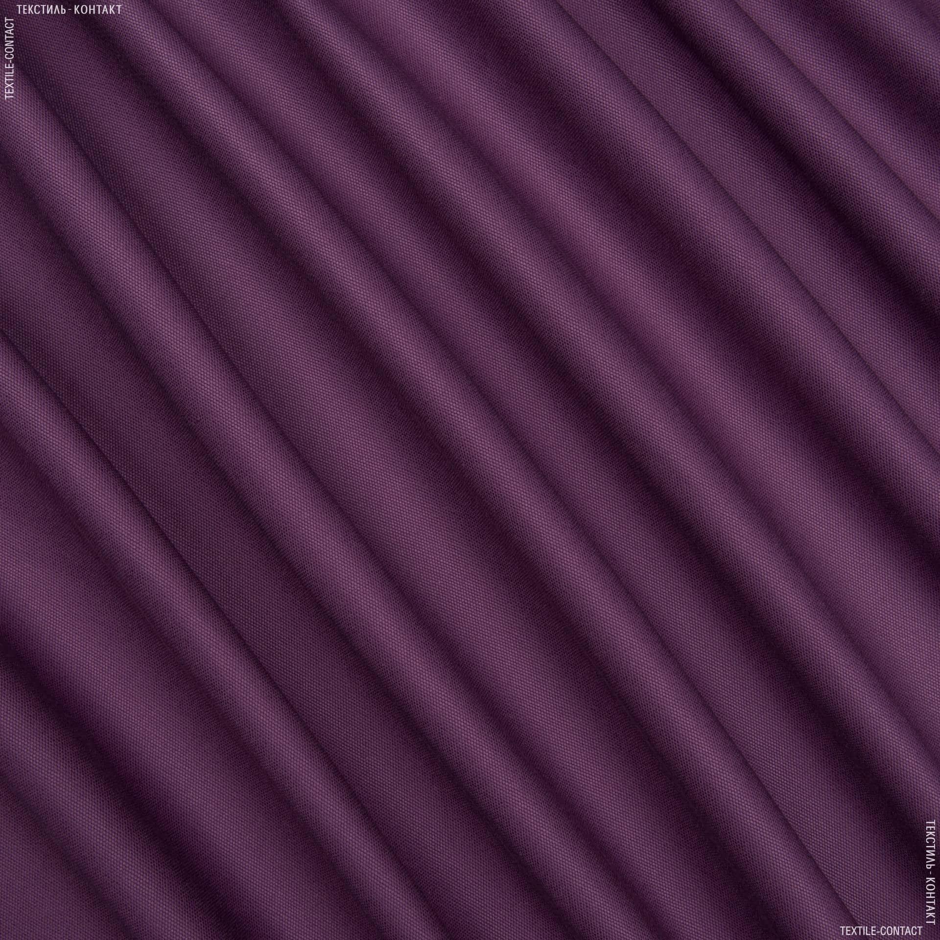 Ткани для штор - Декор однотон. макс котон сирень