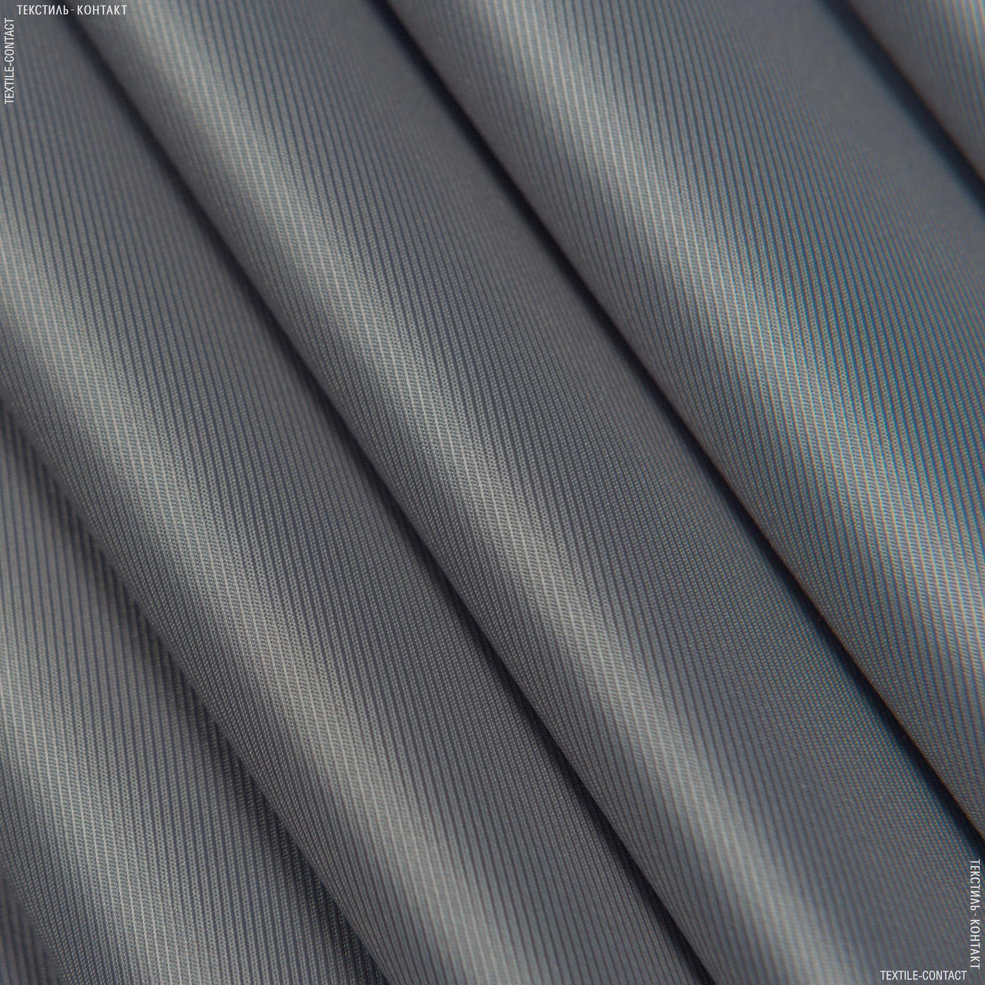 Тканини підкладкова тканина - Підкладка діагональ темно-сірий