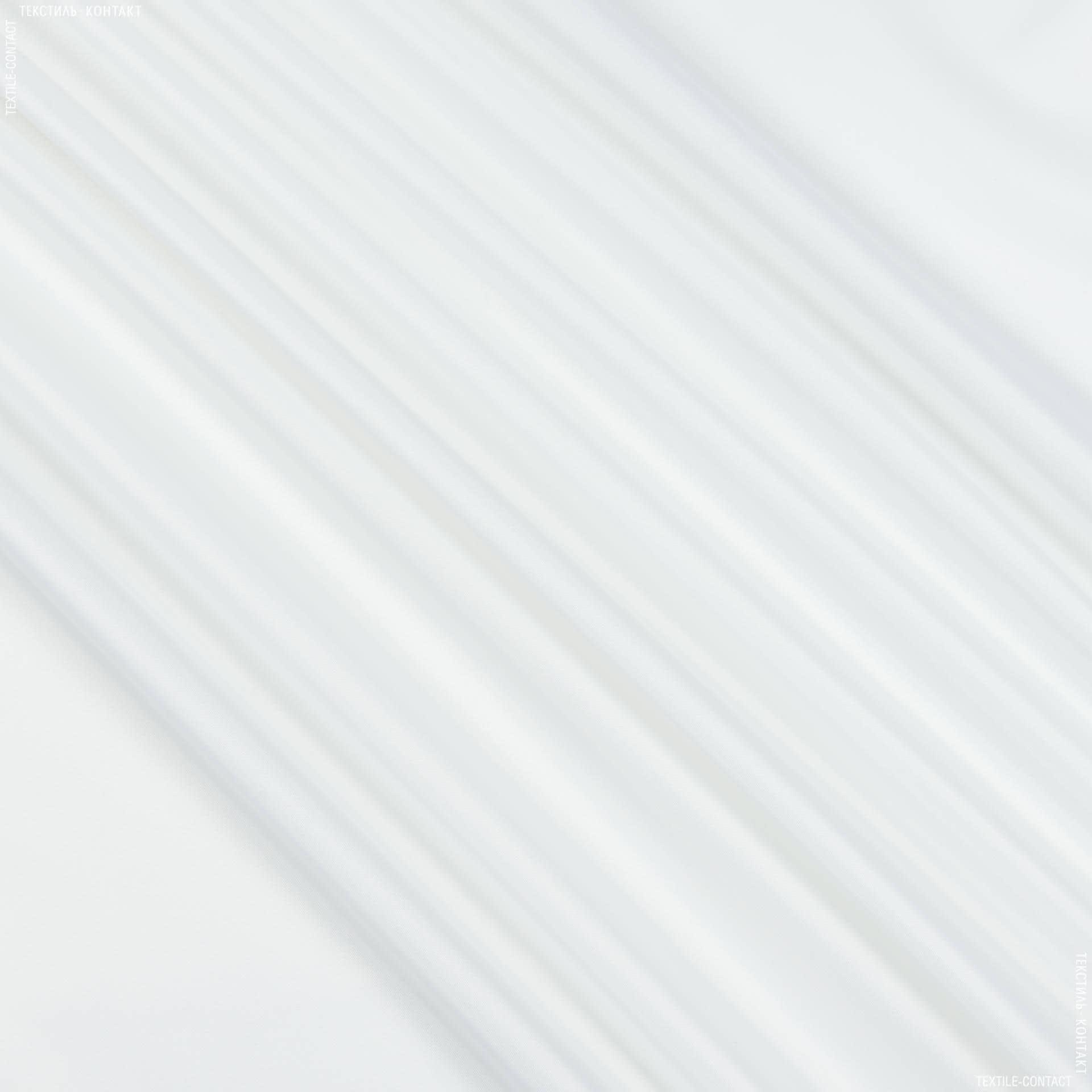 Тканини для рюкзаків - Оксфорд 110 білий