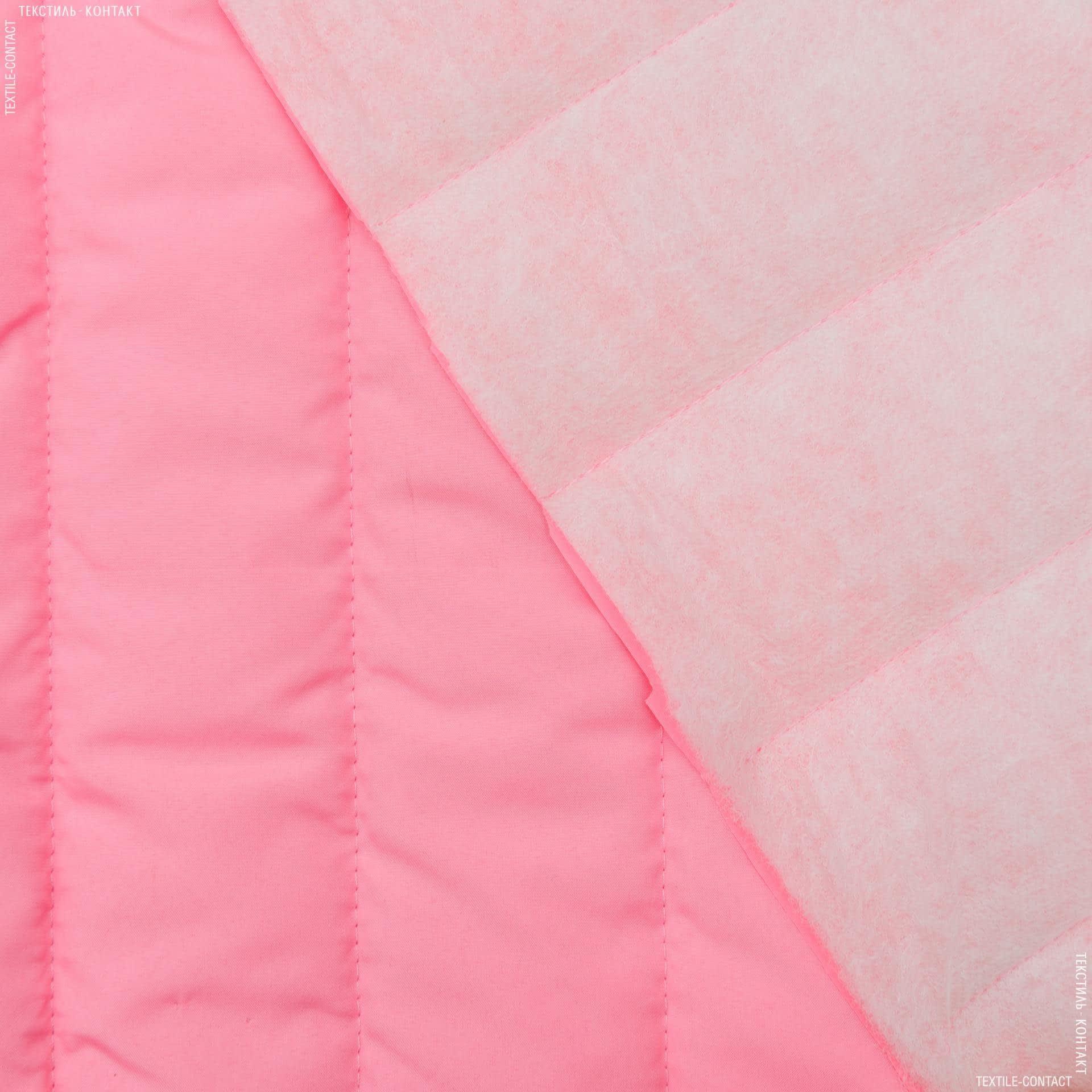 Ткани для верхней одежды - Плащевая фортуна стеганая ярко-розовый