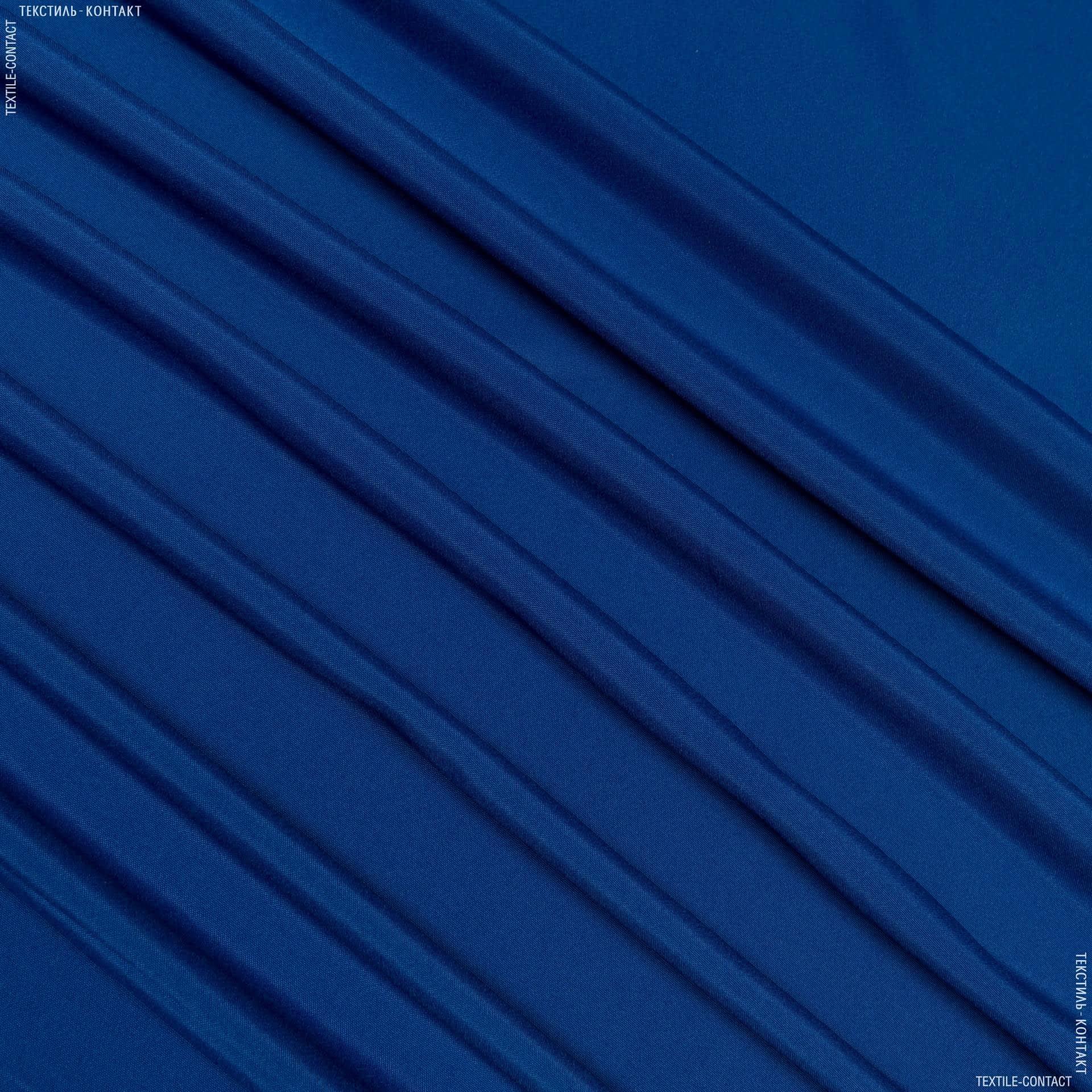 Ткани портьерные ткани -  универсал электрик