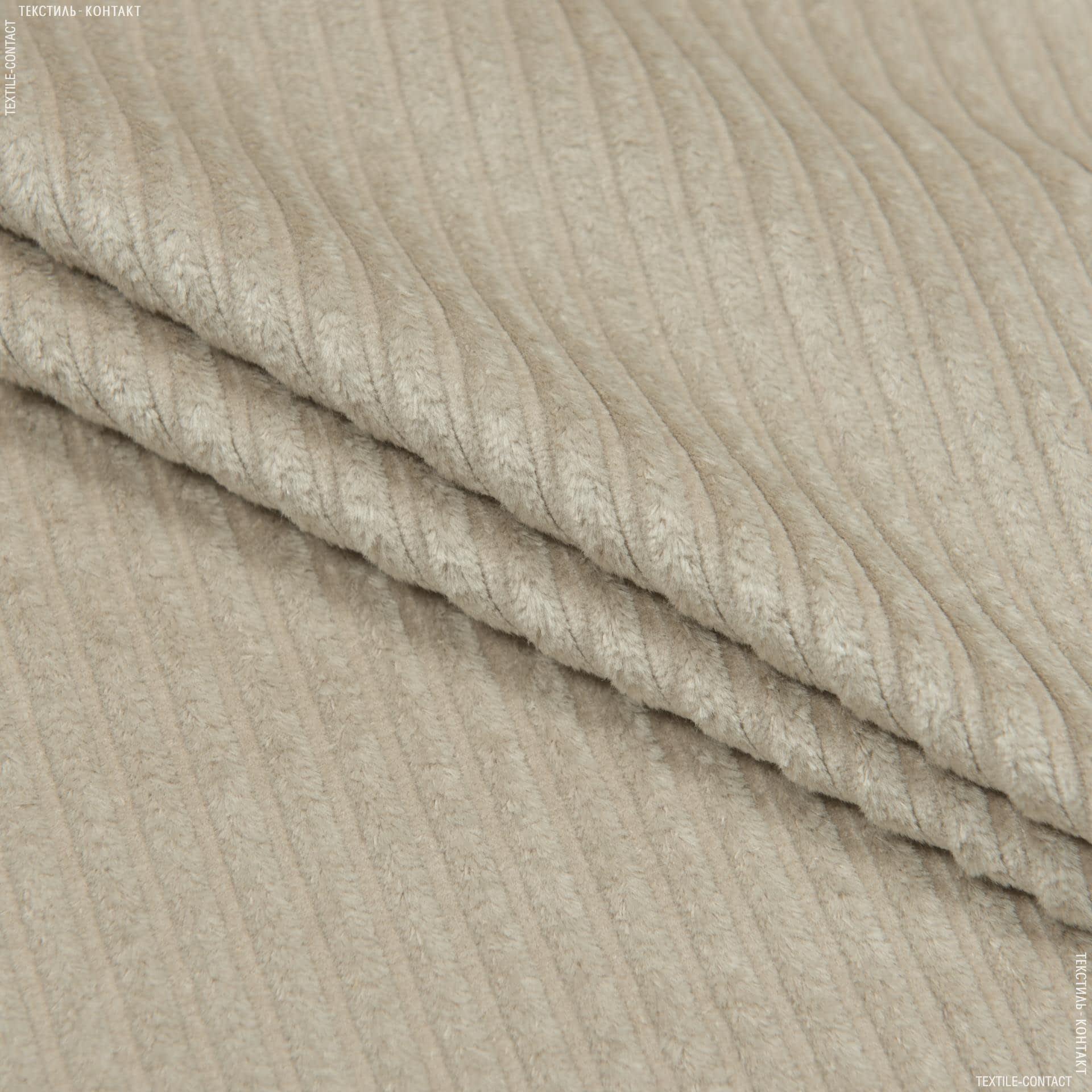 Тканини для верхнього одягу - Вельвет широкий бежевий