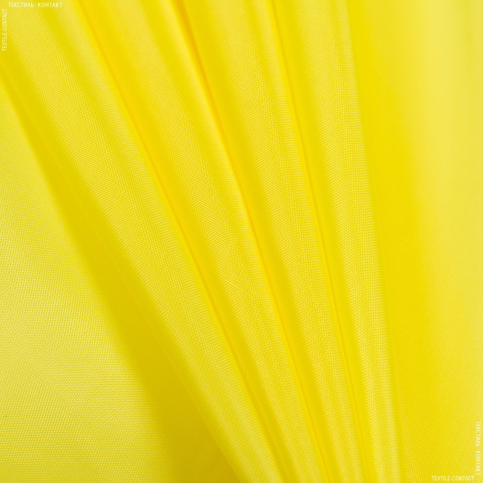 Ткани подкладочная ткань - Подкладочная 190т желтый