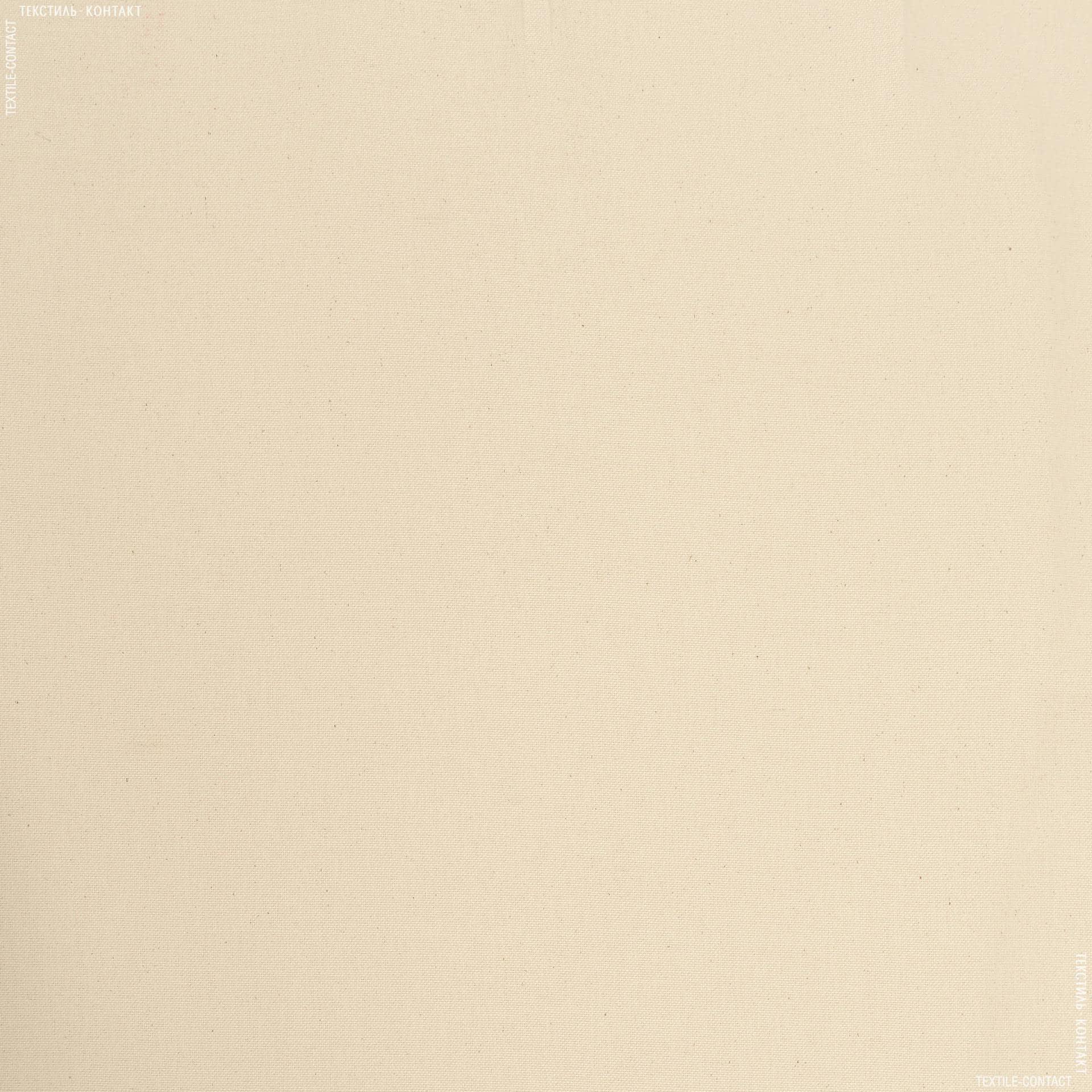 Тканини для спортивного одягу - Двунитка апретована пл.240