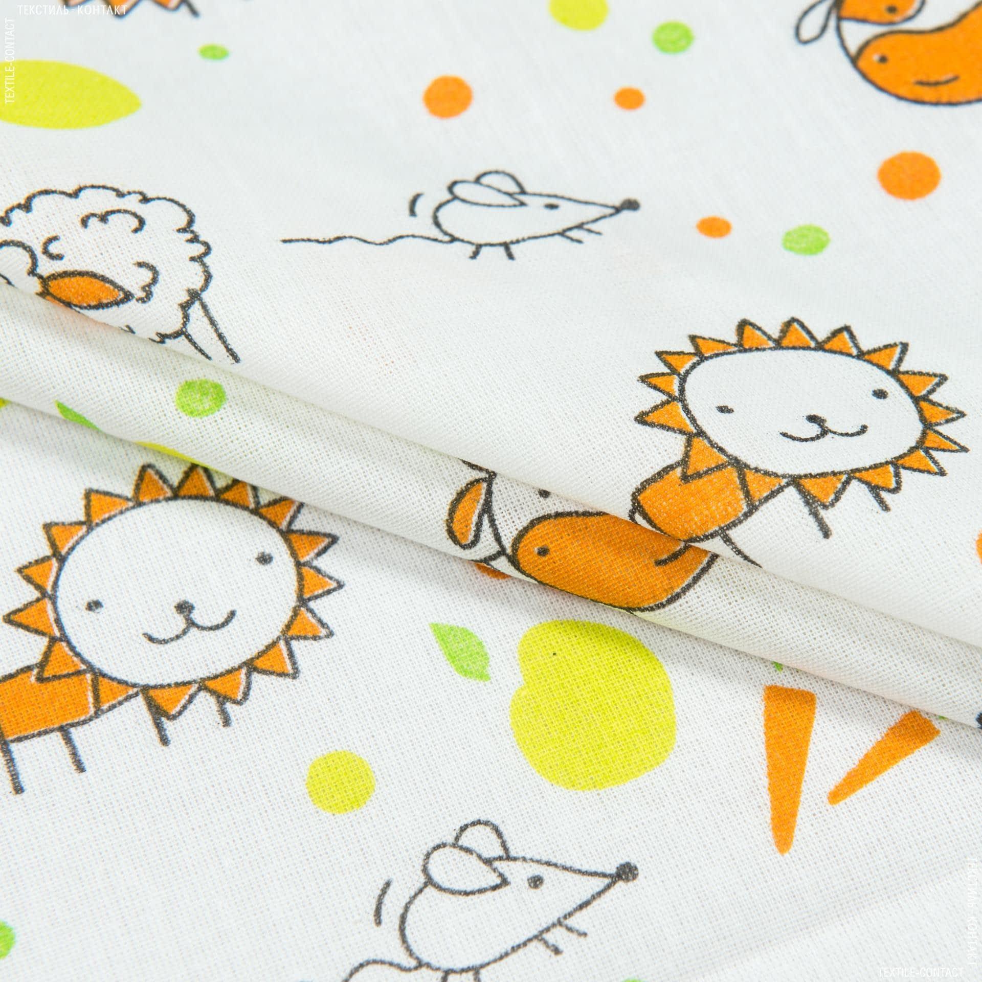 Тканини для дитячого одягу - Ситець ткч дитячий