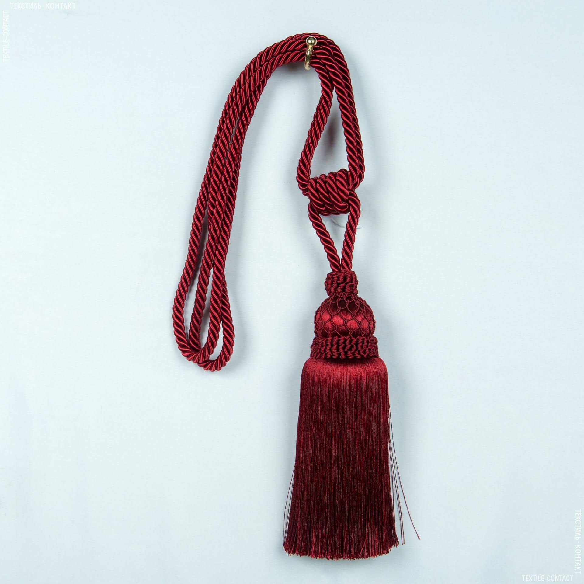 Тканини фурнітура для декора - Кисті верона буряк