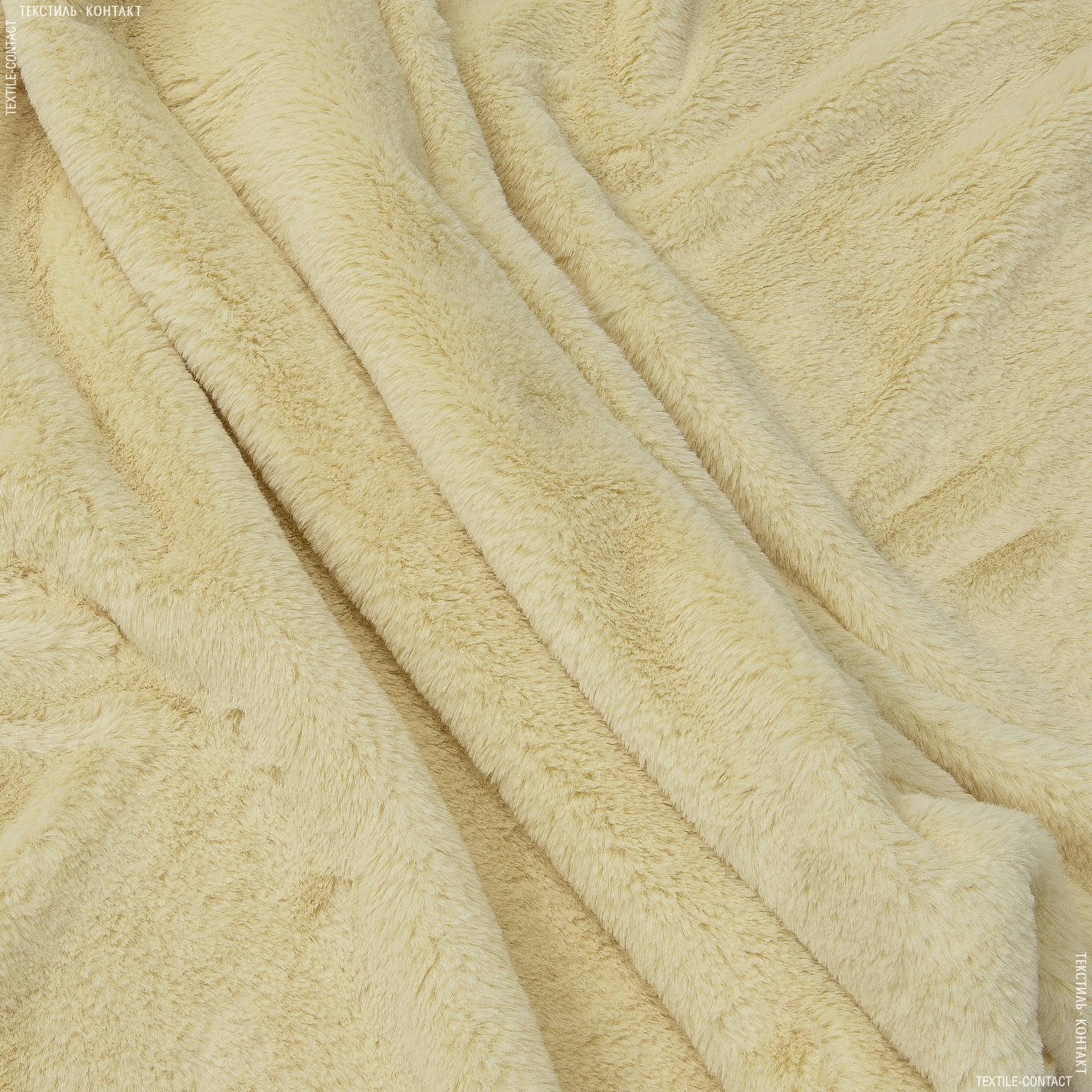 Ткани для верхней одежды - Мех коротковорсовый кремовый