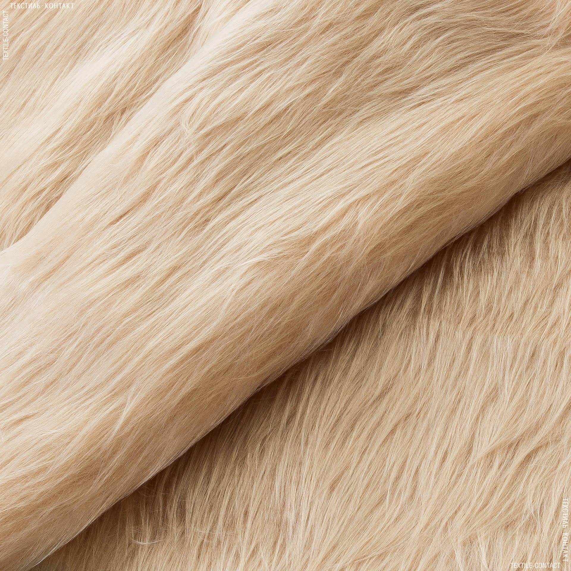 Ткани для верхней одежды - Мех длинноворсовый светло-бежевый
