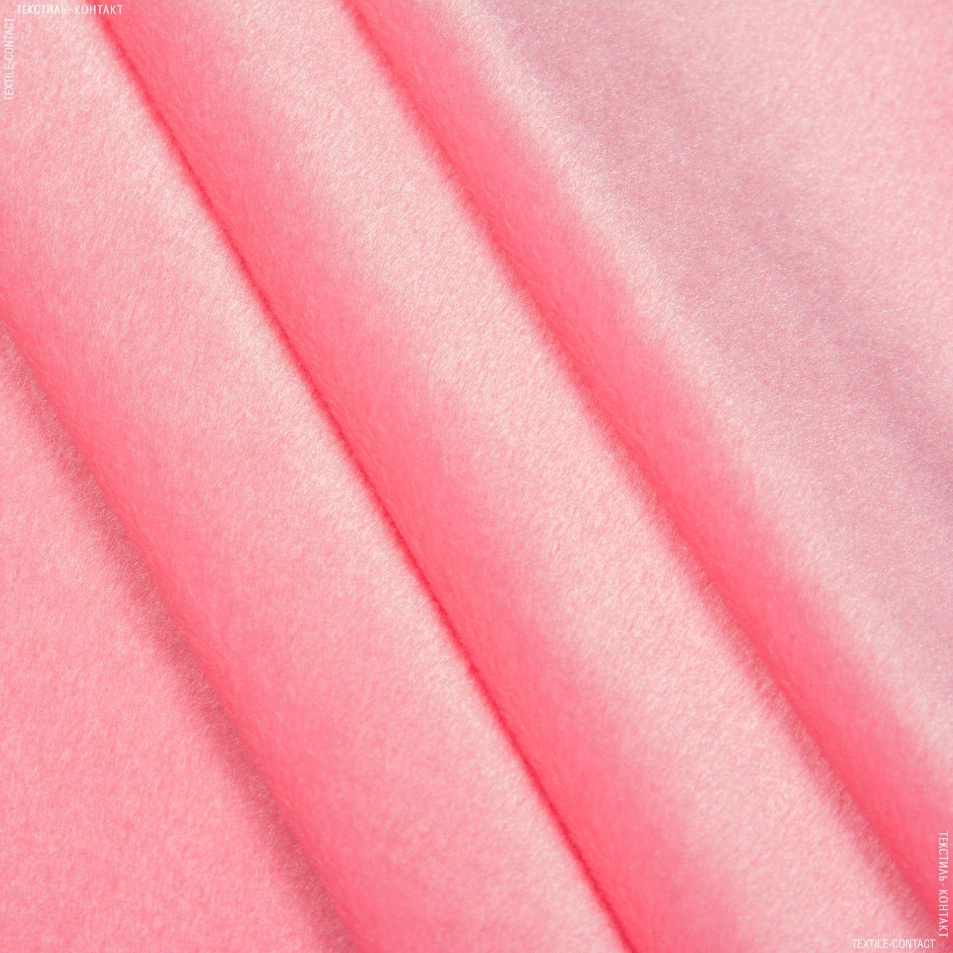 Тканини для м'яких іграшок - Велюр світло-рожевий