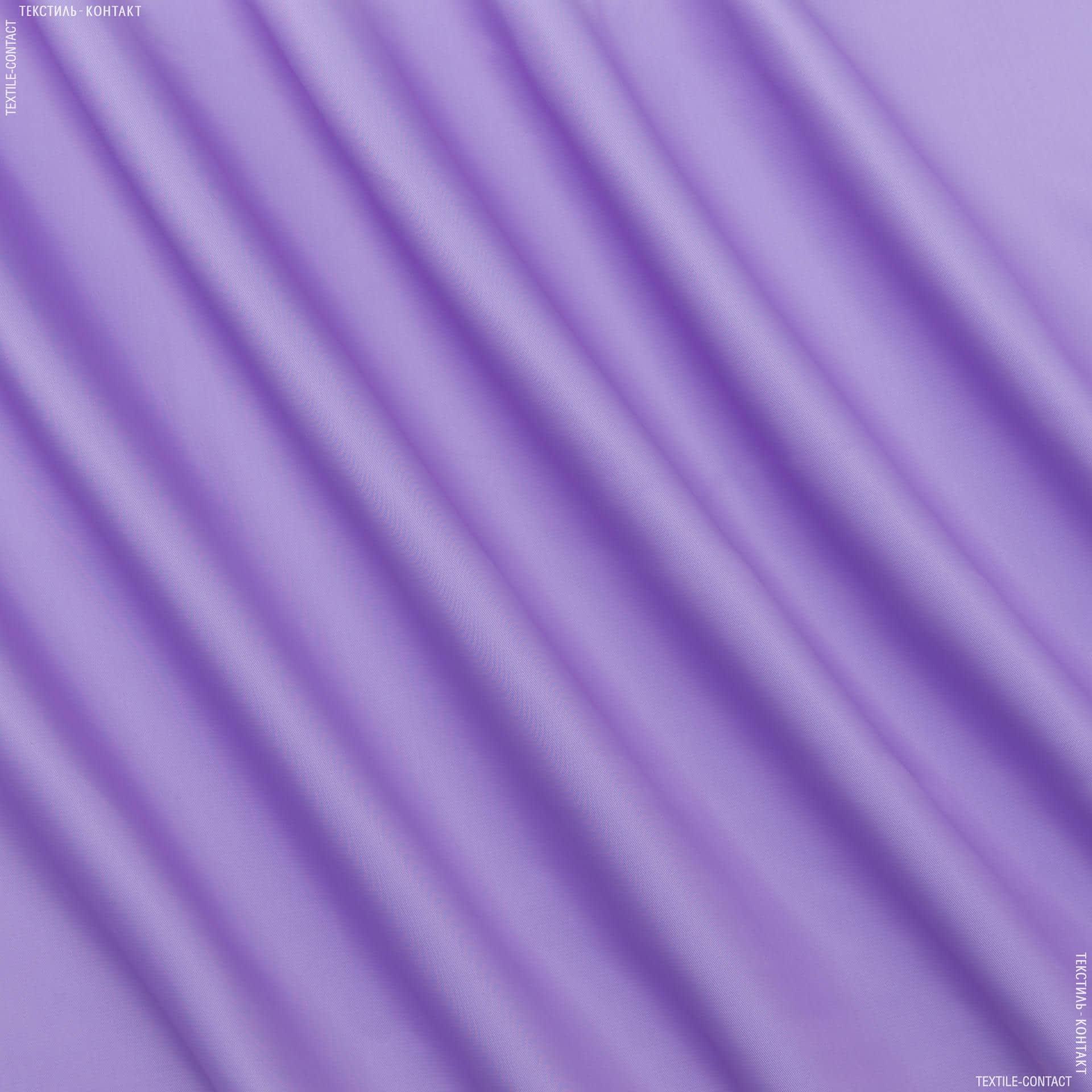 Ткани подкладочная ткань - Подкладочный атлас сиреневый