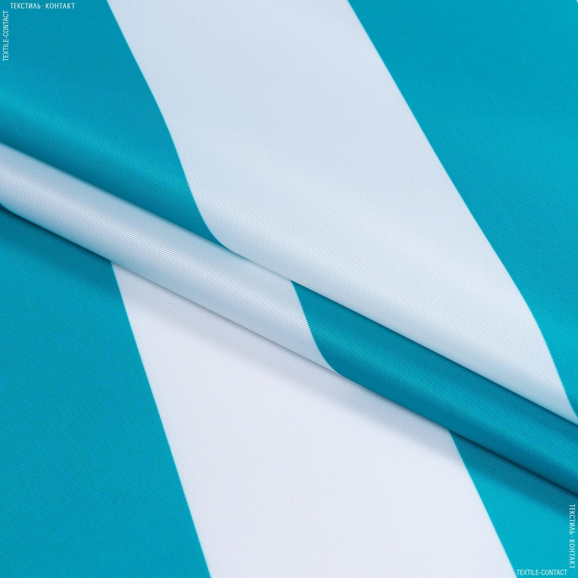 Ткани для палаток - Оксфорд-135 полоса белый/бирюзовый