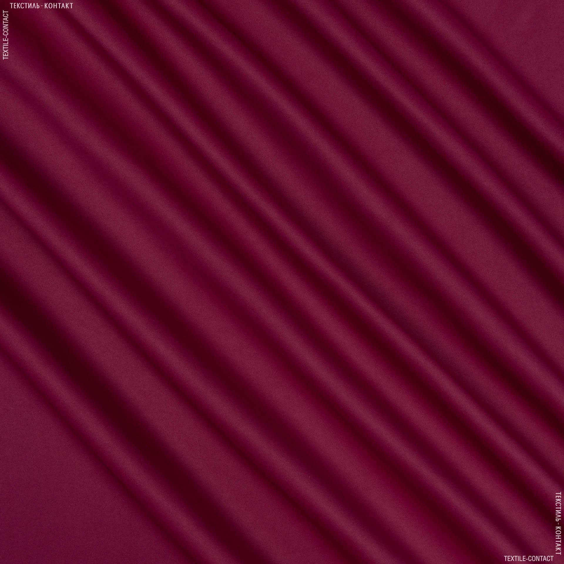 Ткани портьерные ткани - БЛЕКАУТ ОДНОТОННЫЙ/ BLACKOUT ВИШНЯ-2 полосатость