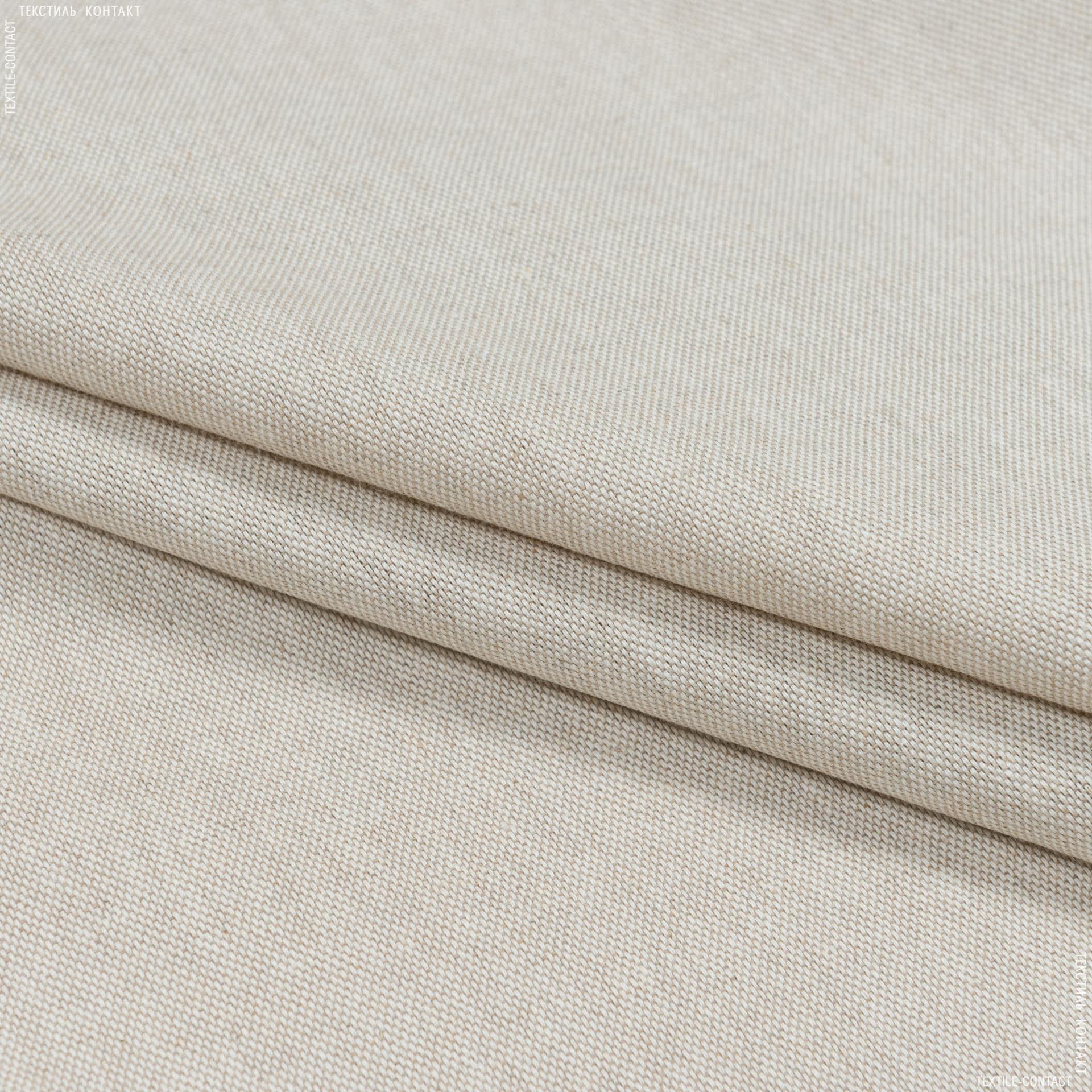 Ткани портьерные ткани - Декоративная ткань  лагос / lagos  св. беж