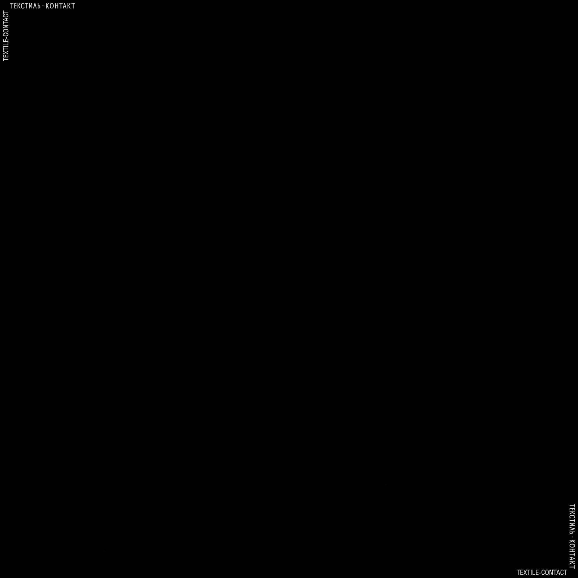 Ткани для брюк - Костюмная кармен черный