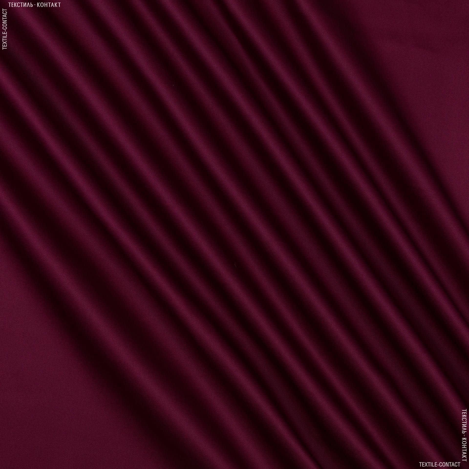 Тканини для рюкзаків - Саржа f-210 бордо