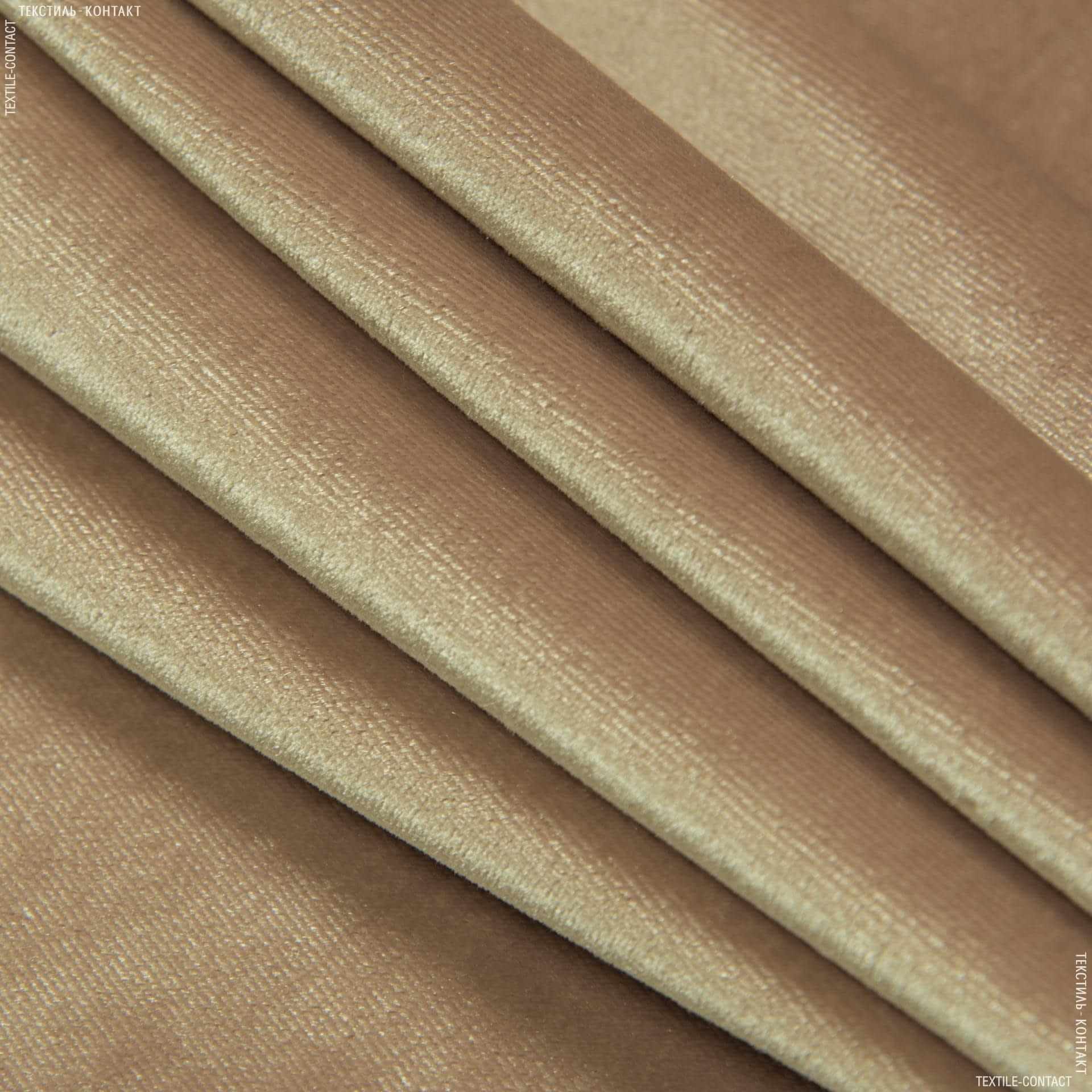 Тканини для суконь - Оксамит стрейч бежевий